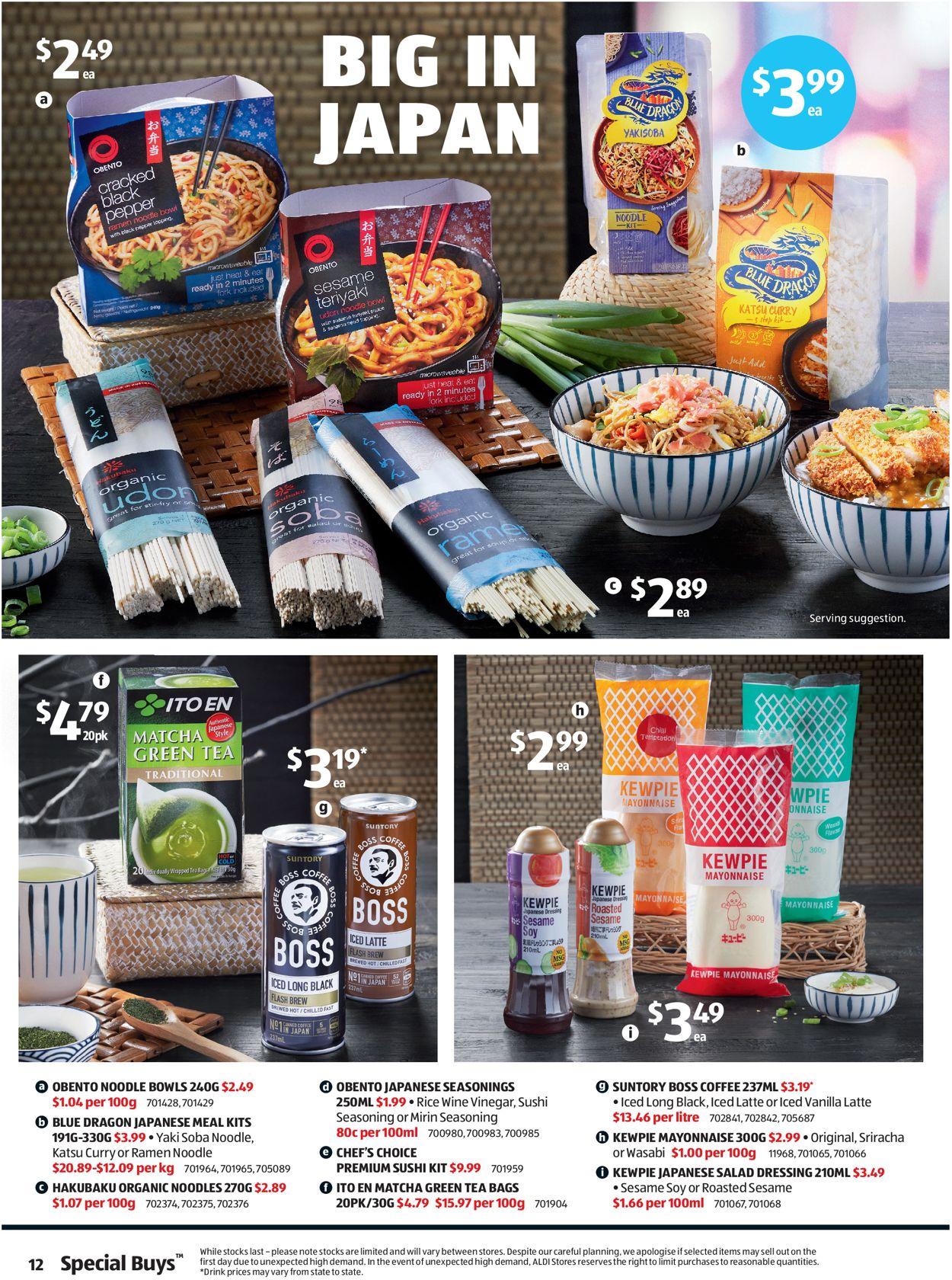 ALDI Catalogue - 28/07-03/08/2021 (Page 12)