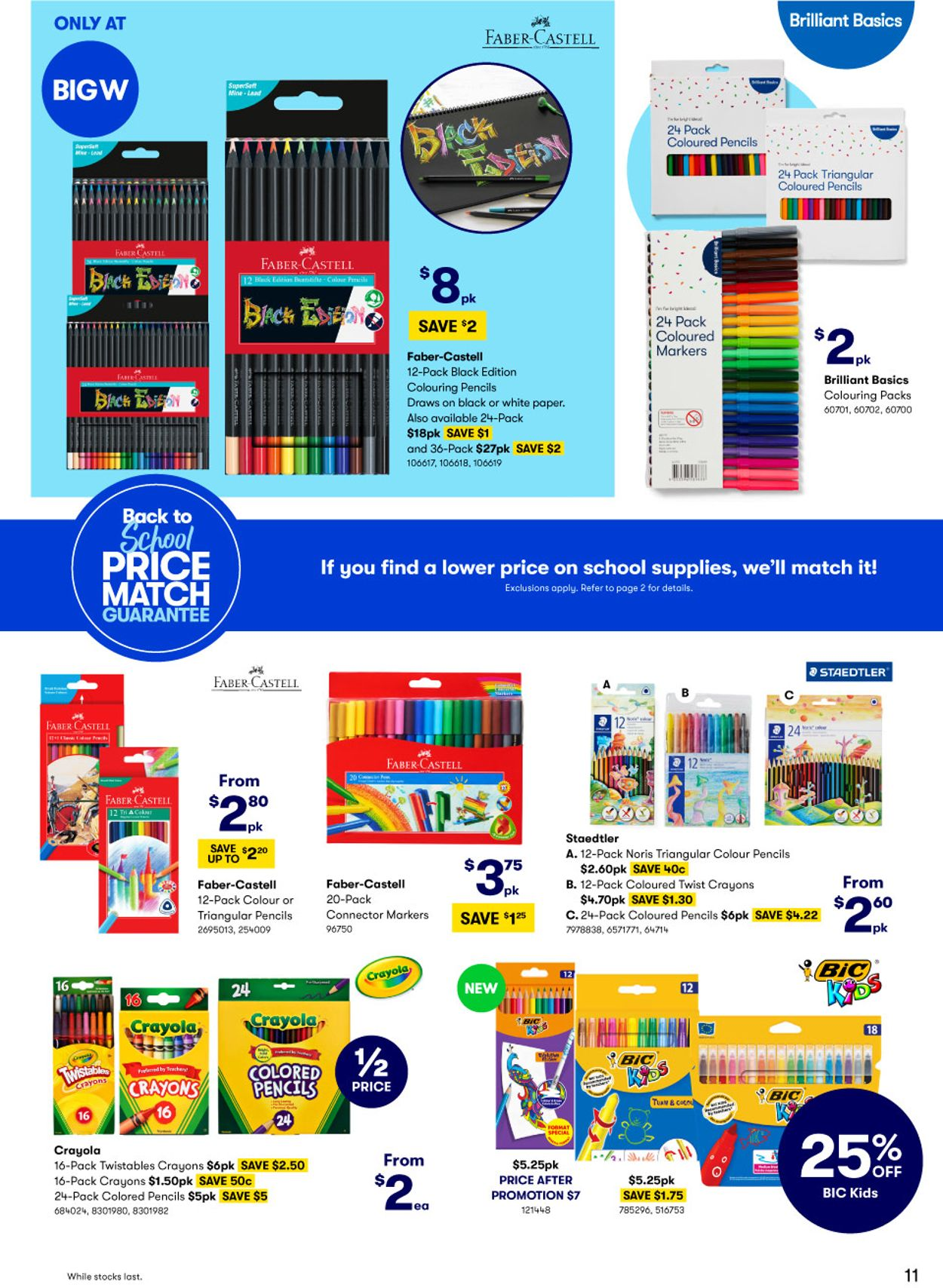 BIG W - Back to School Catalogue - 31/12-13/01/2021 (Page 11)