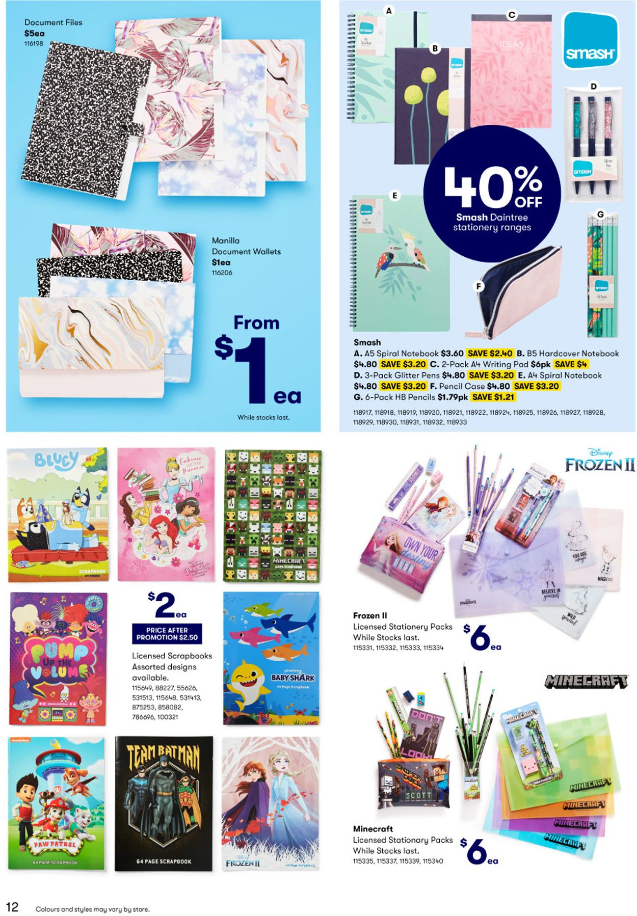 BIG W - Back to School Catalogue - 31/12-13/01/2021 (Page 12)