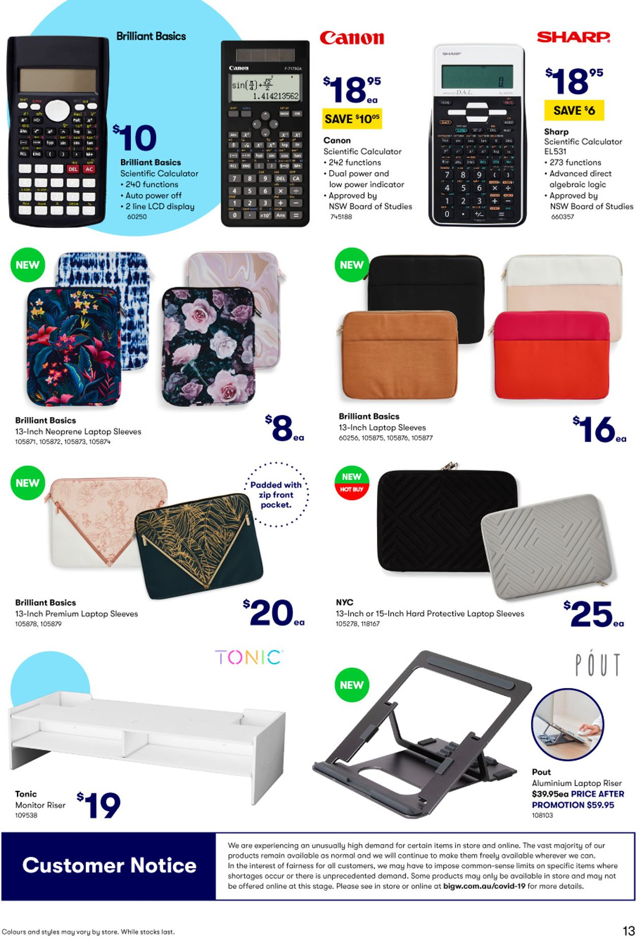 BIG W - Back to School Catalogue - 31/12-13/01/2021 (Page 13)