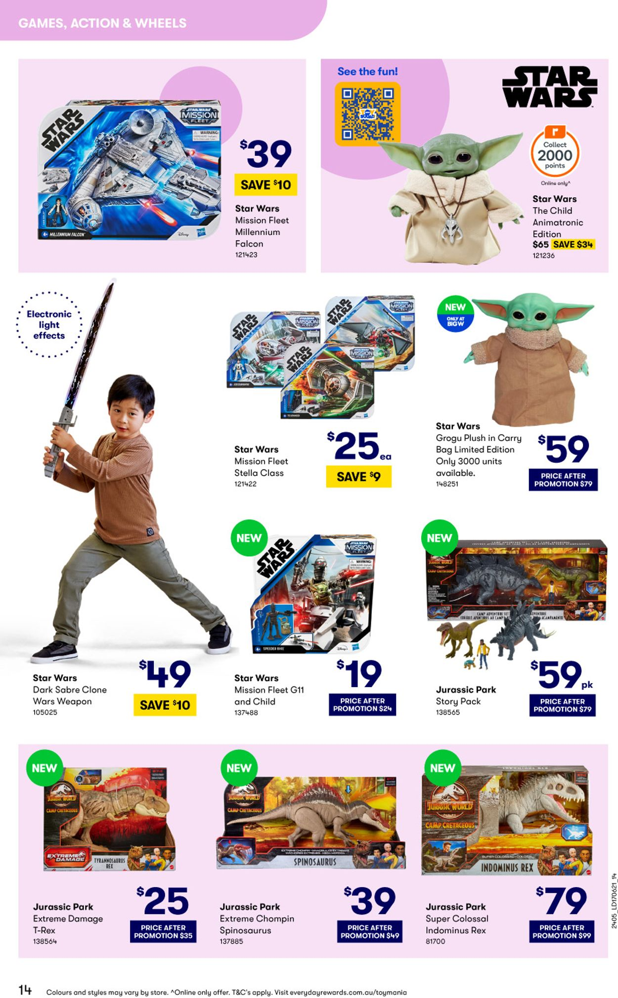 BIG W Catalogue - 15/06-14/07/2021 (Page 14)
