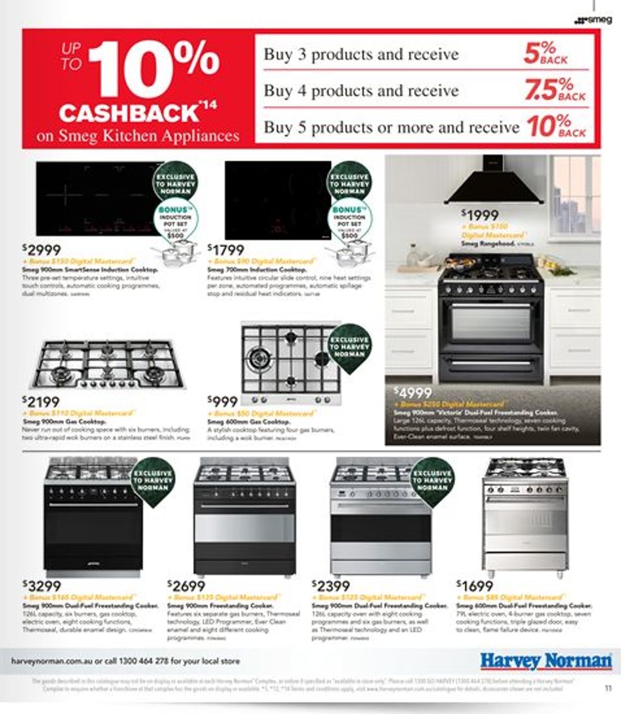 Harvey Norman Catalogue - 27/03-26/04/2020 (Page 11)