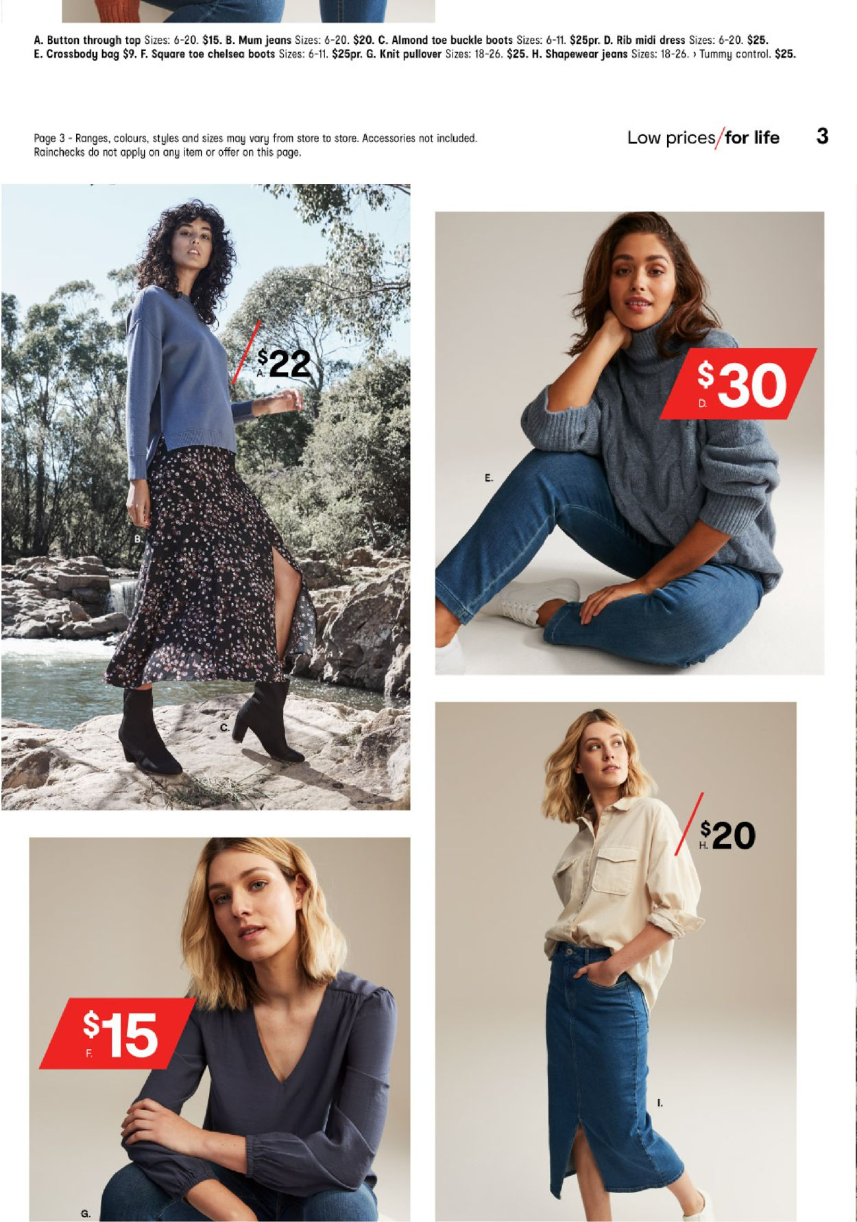 Kmart Catalogue - 22/04-12/05/2021 (Page 4)