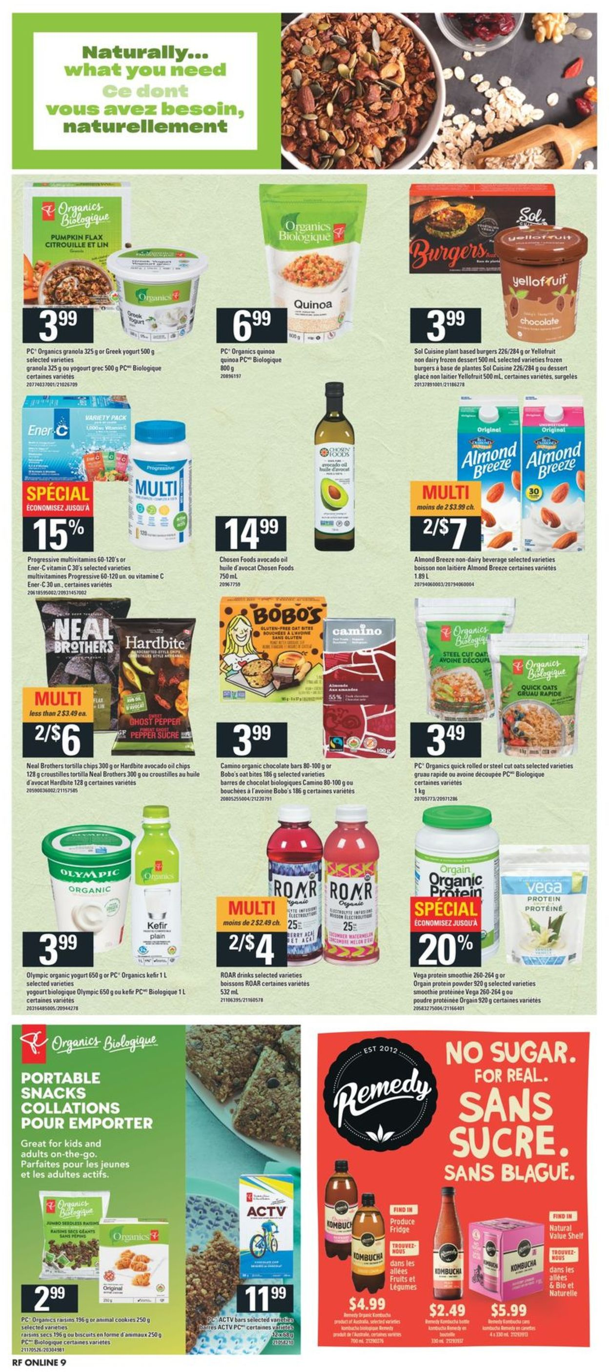 Atlantic Superstore Flyer - 07/16-07/22/2020 (Page 17)