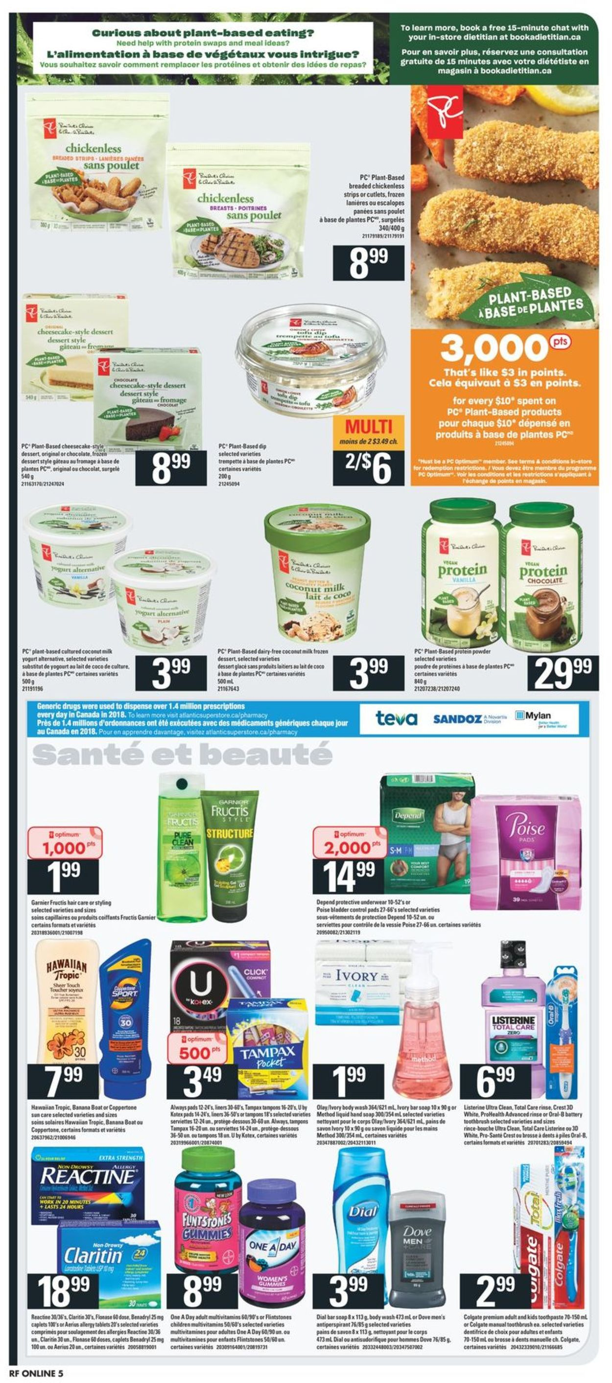 Atlantic Superstore Flyer - 07/30-08/05/2020 (Page 11)
