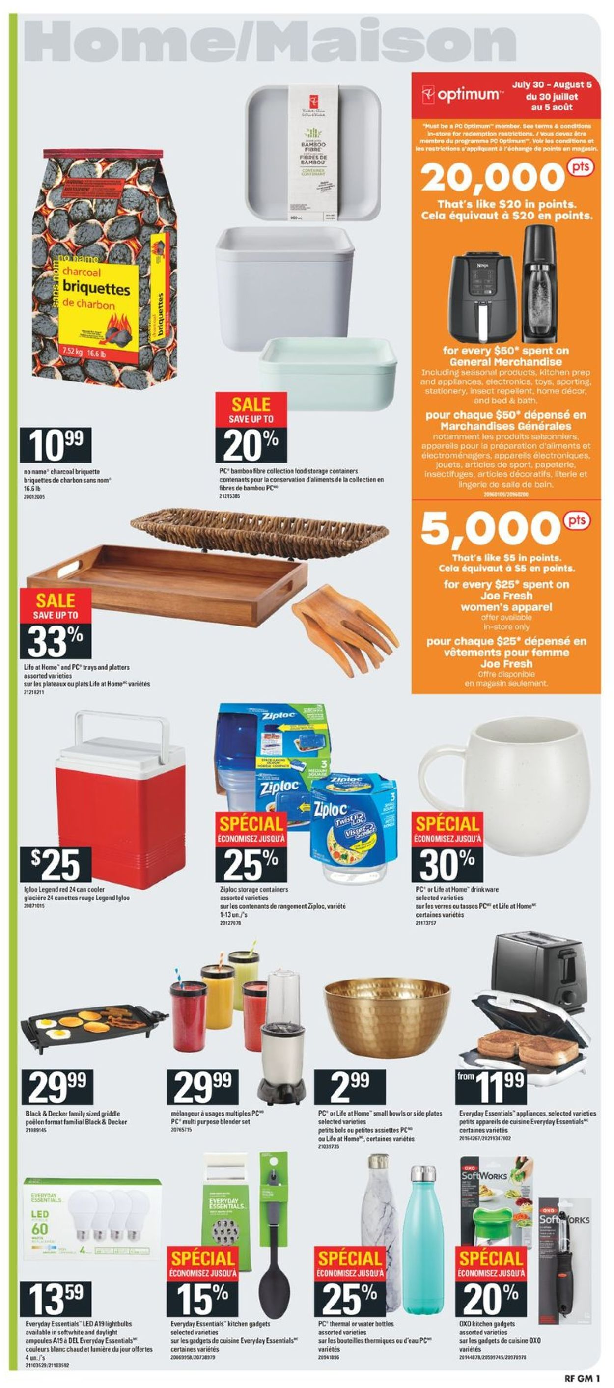 Atlantic Superstore Flyer - 07/30-08/05/2020 (Page 13)