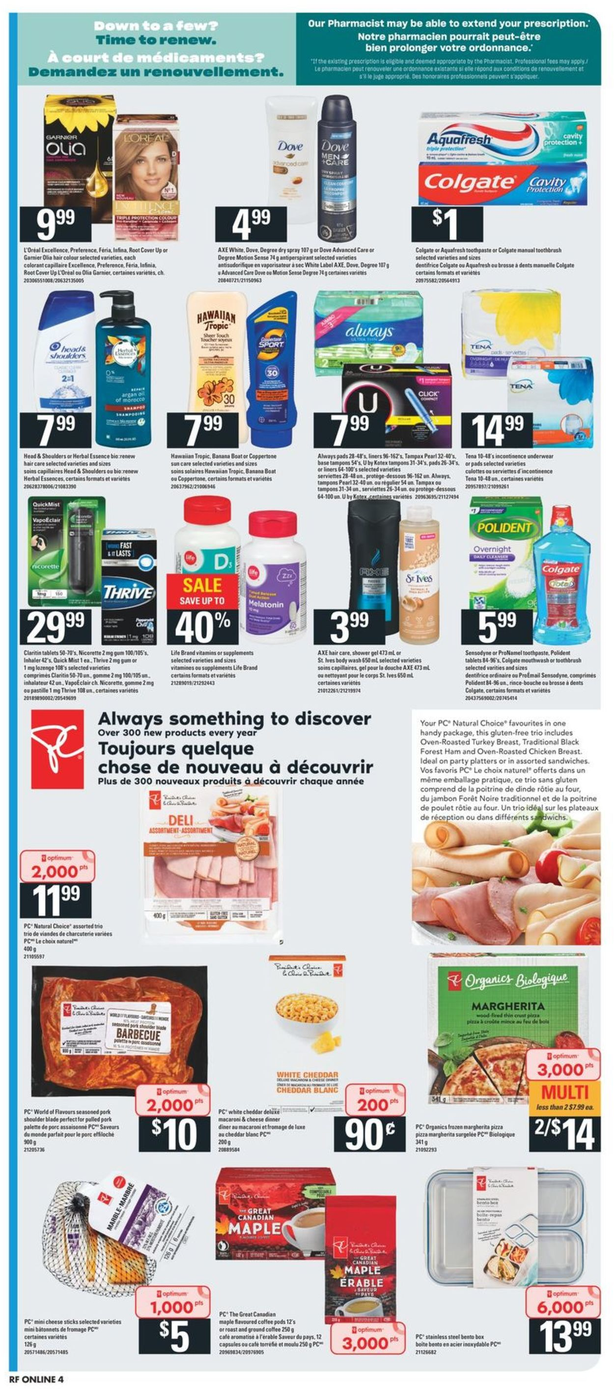 Atlantic Superstore Flyer - 08/06-08/12/2020 (Page 10)