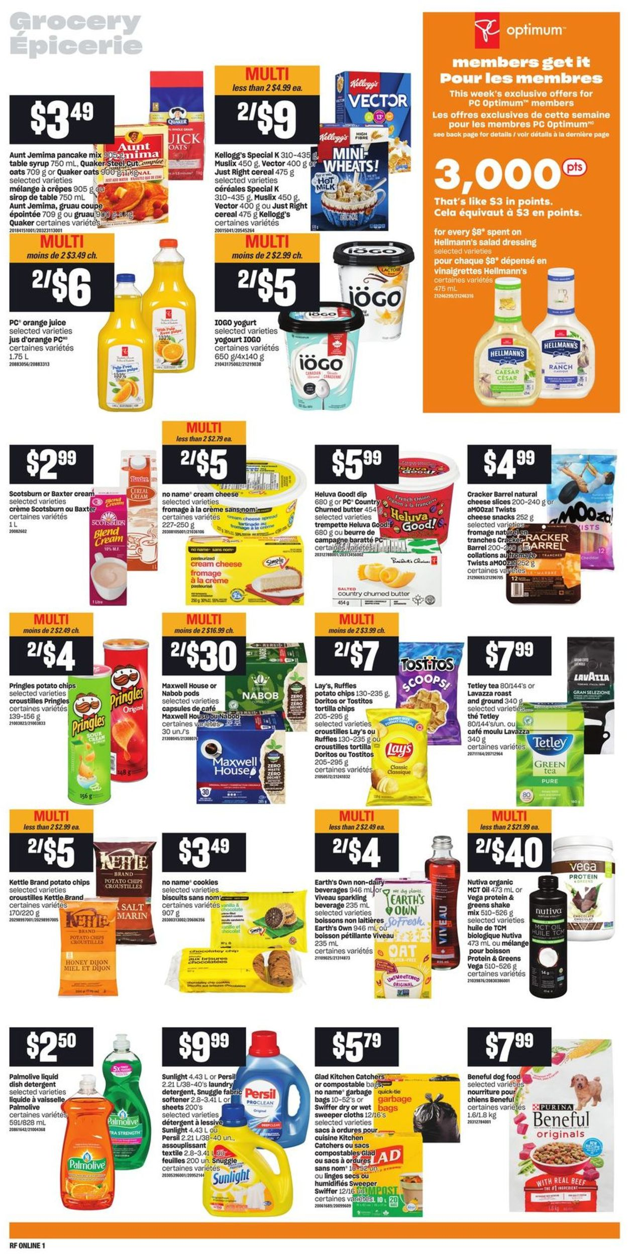 Atlantic Superstore Flyer - 04/15-04/21/2021 (Page 7)