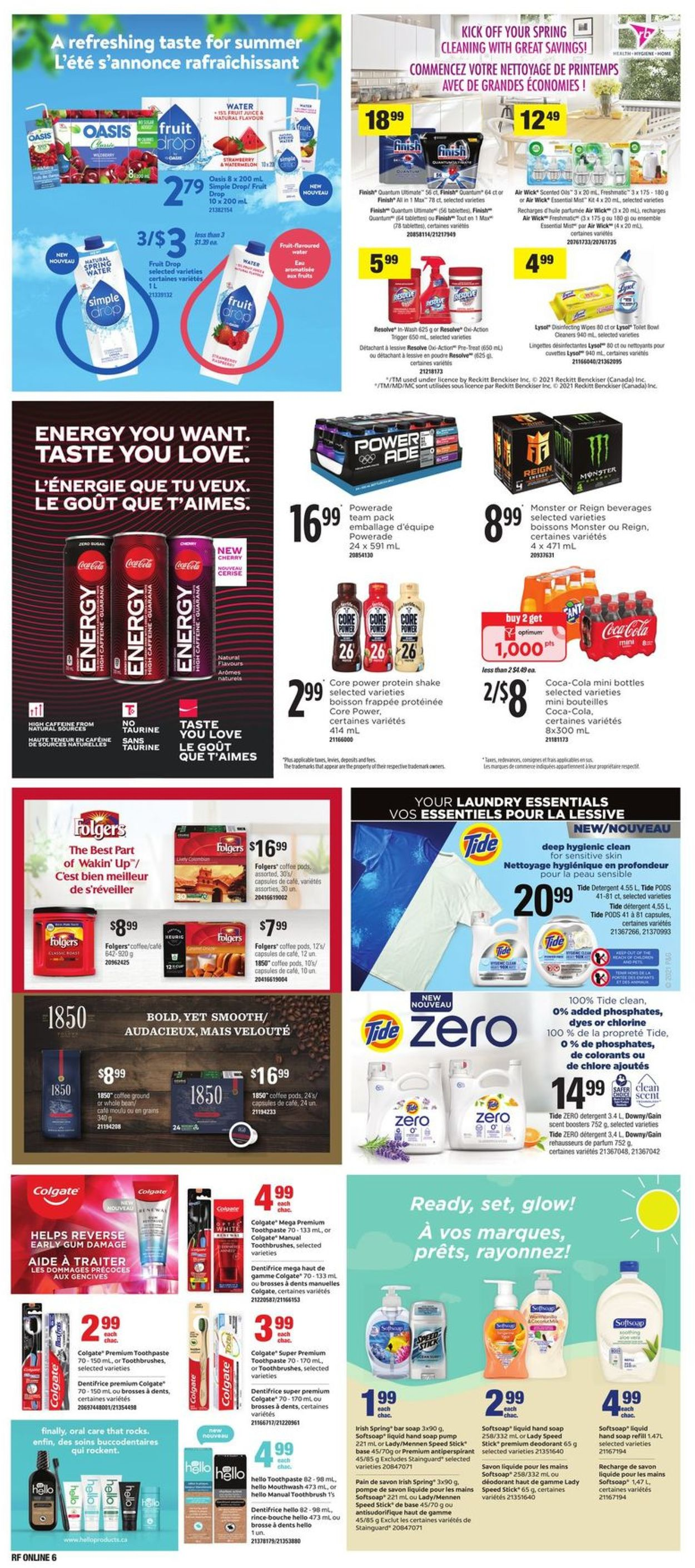Atlantic Superstore Flyer - 06/03-06/09/2021 (Page 12)