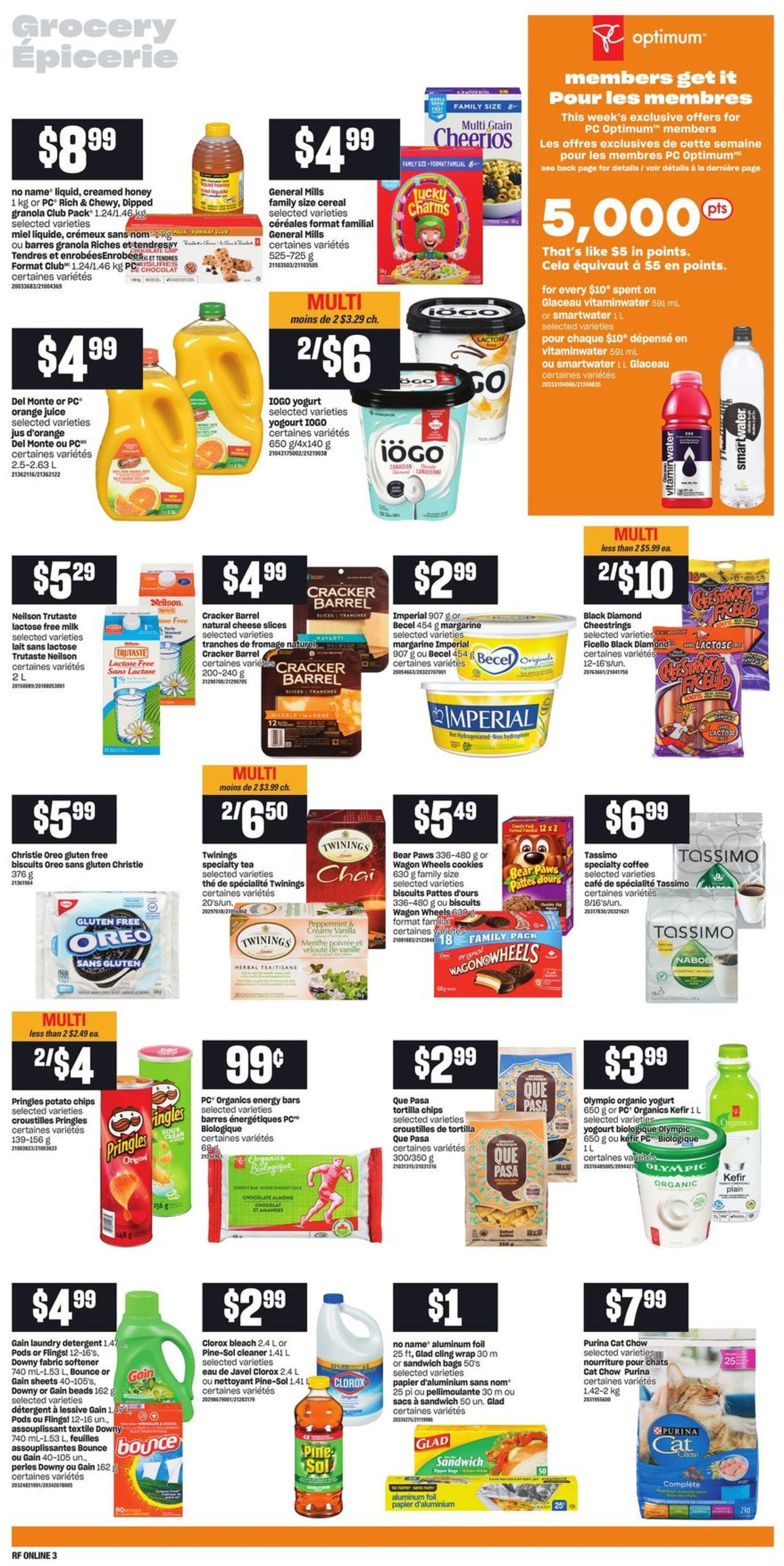 Atlantic Superstore Flyer - 06/10-06/16/2021 (Page 12)