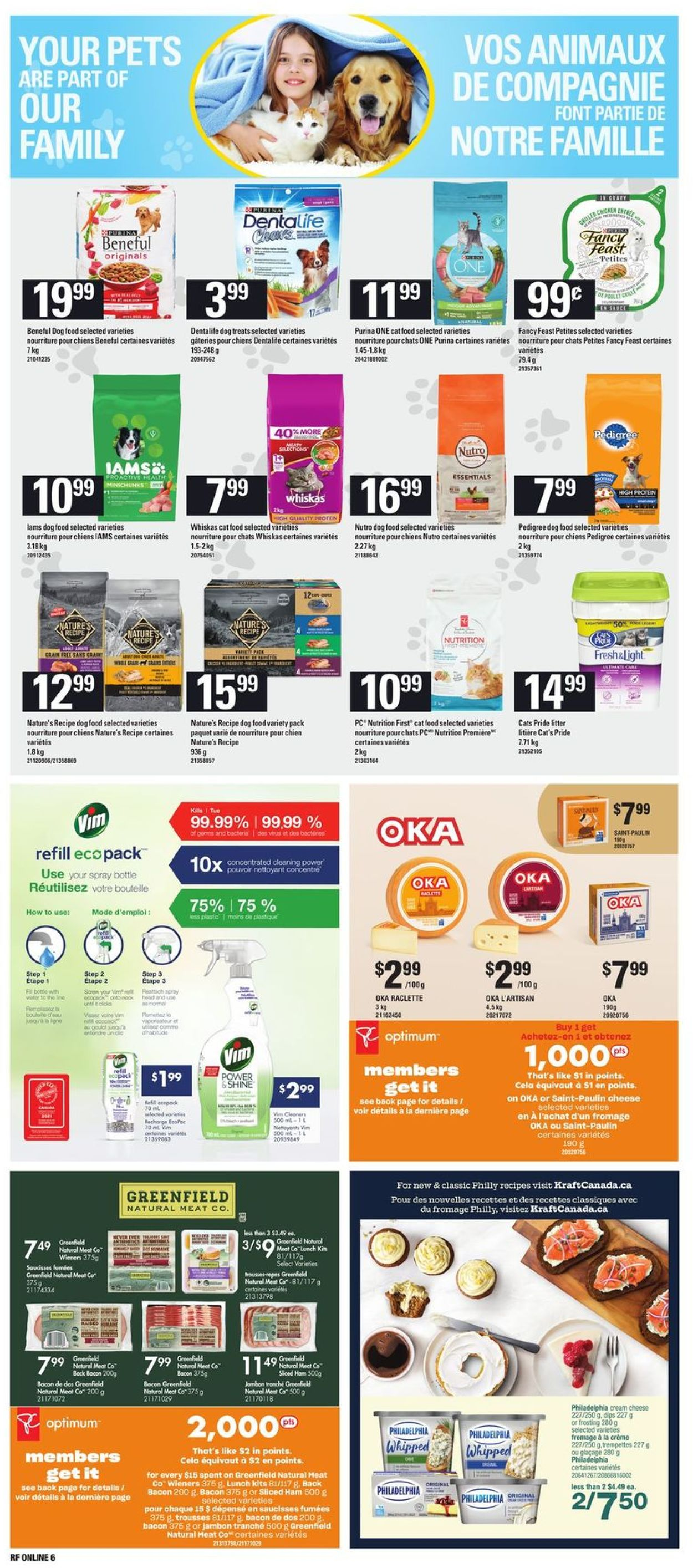 Atlantic Superstore Flyer - 06/10-06/16/2021 (Page 16)
