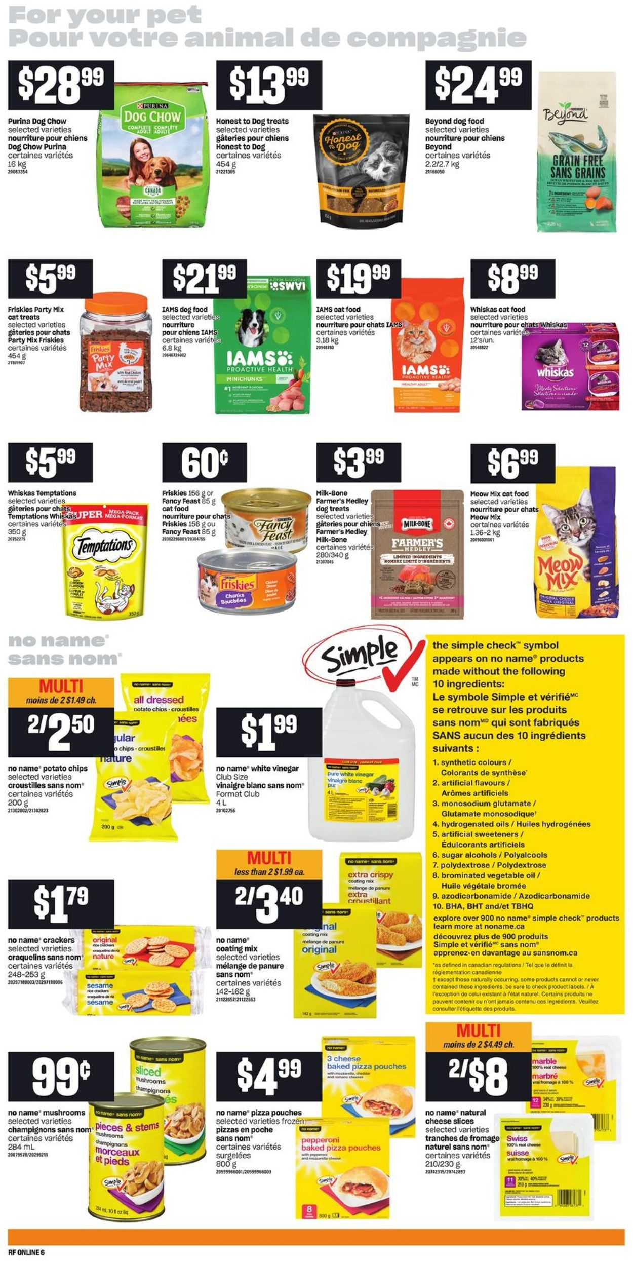 Atlantic Superstore Flyer - 06/17-06/23/2021 (Page 12)