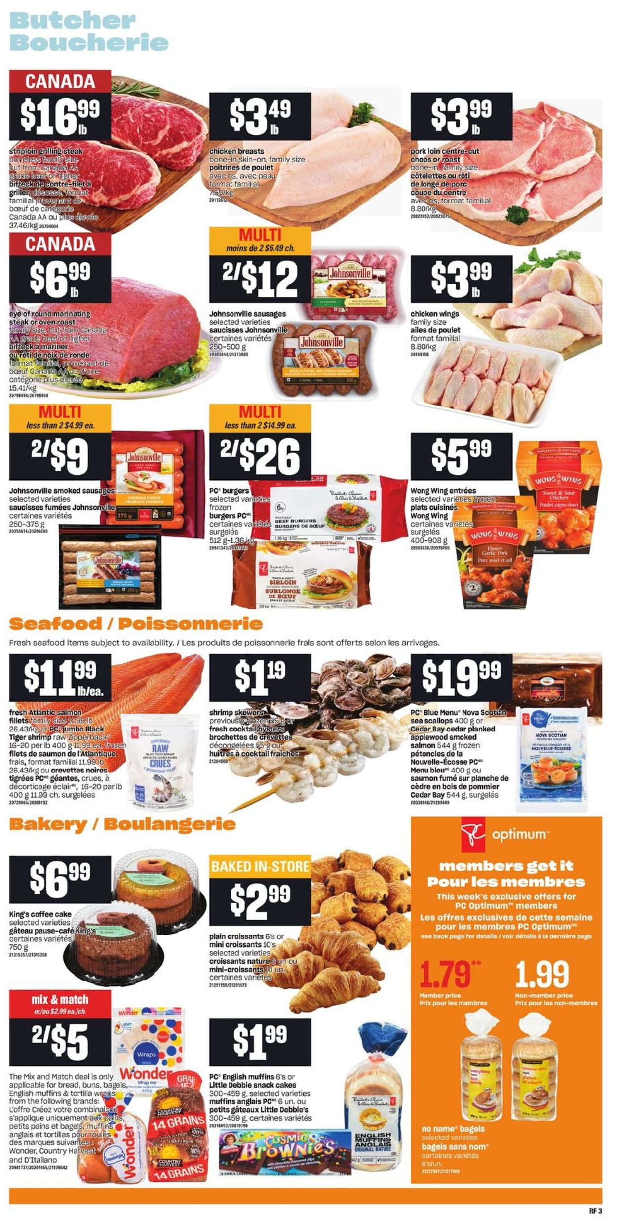 Atlantic Superstore Flyer - 07/08-07/14/2021 (Page 8)