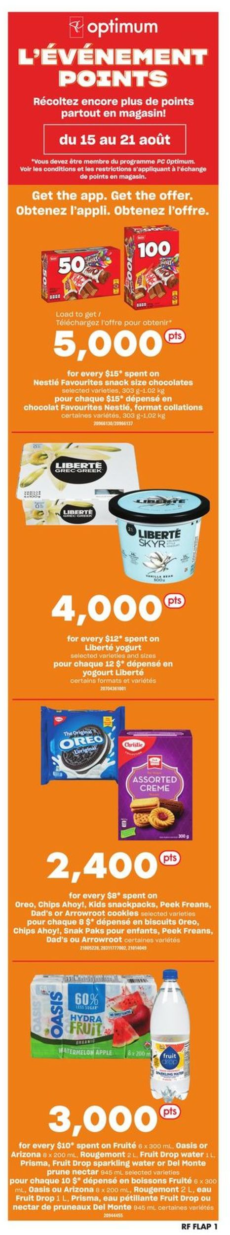 Atlantic Superstore Flyer - 08/15-08/21/2019