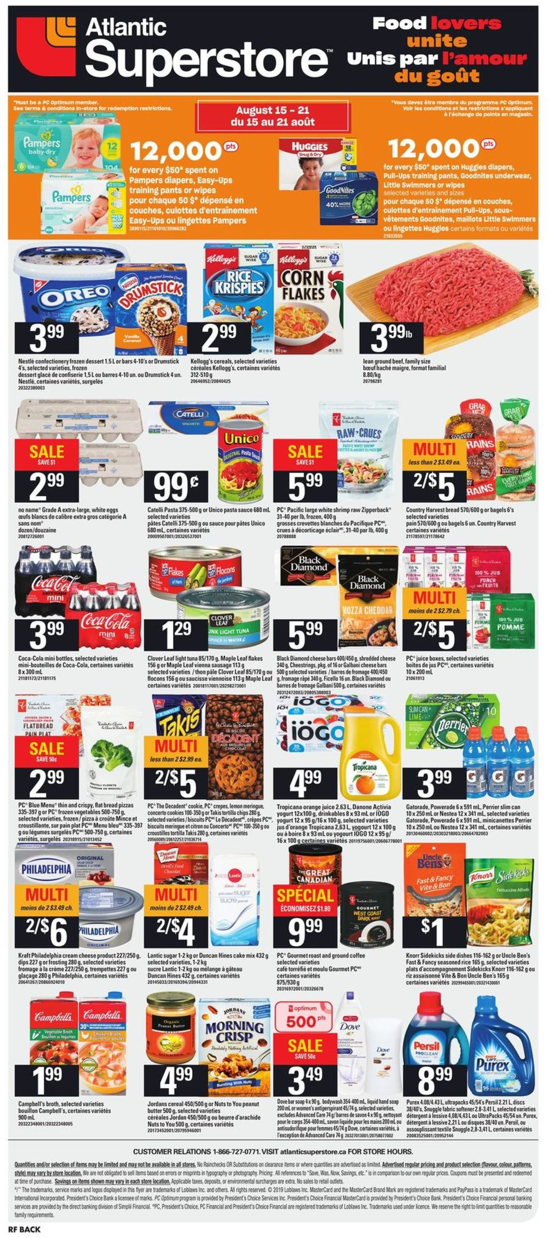 Atlantic Superstore Flyer - 08/15-08/21/2019 (Page 19)