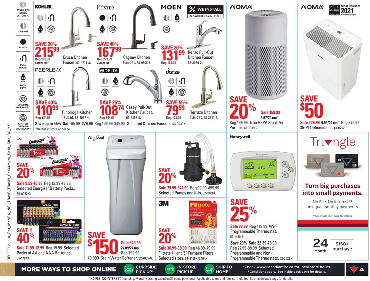 Canadian Tire Flyer - 07/22-07/28/2021 (Page 31)