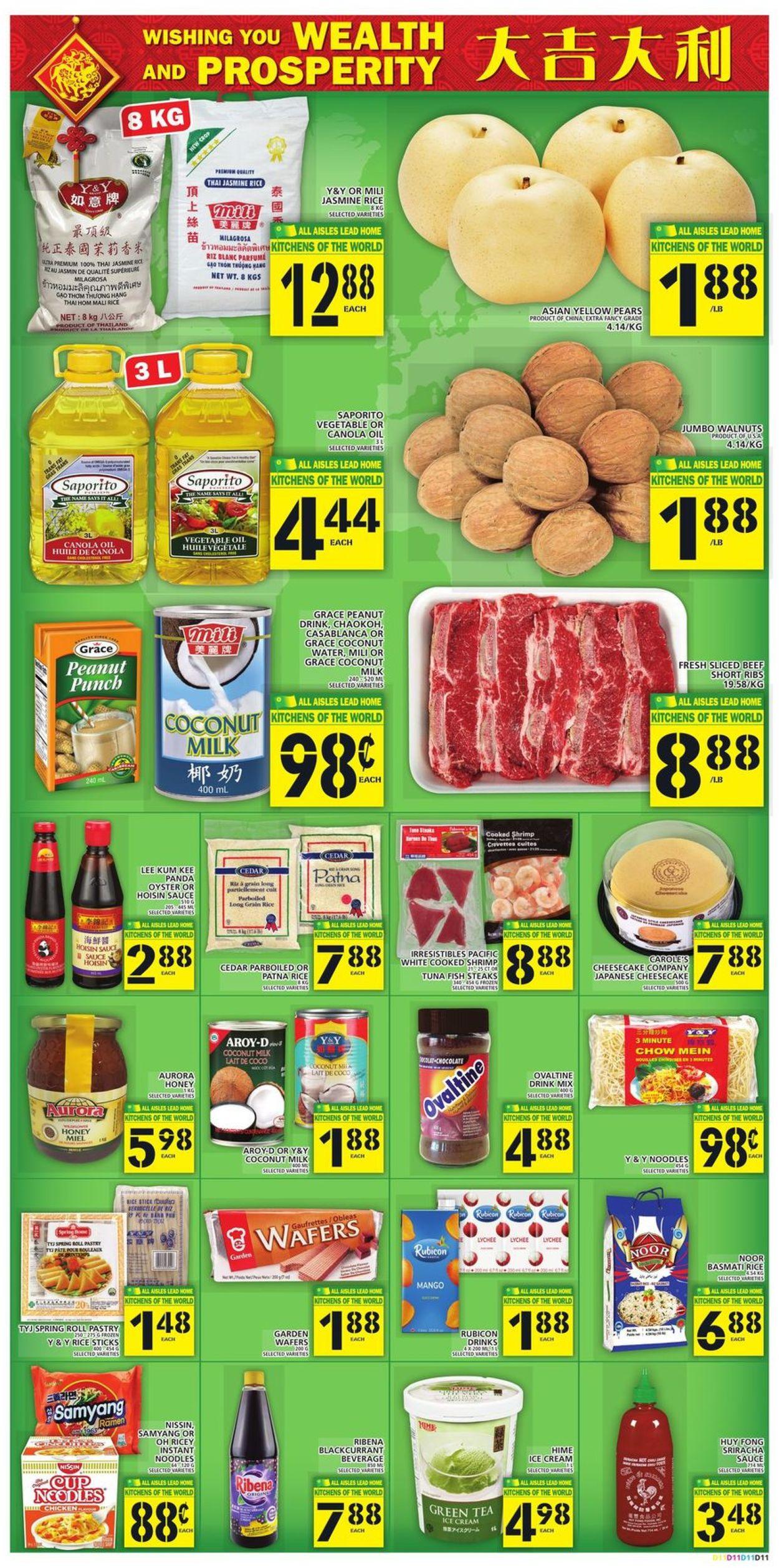 Food Basics Flyer - 02/04-02/10/2021 (Page 12)