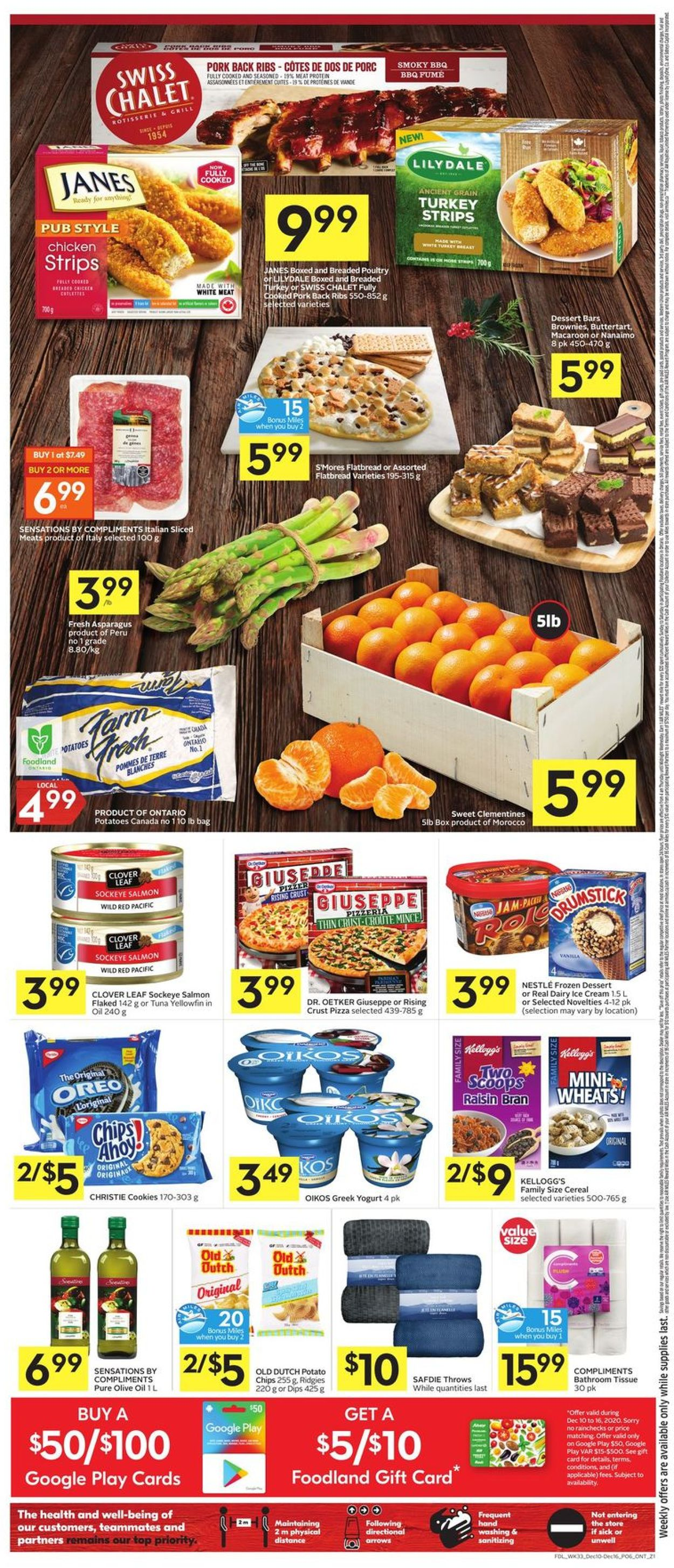 Foodland - Holiday 2020 Flyer - 12/10-12/16/2020 (Page 12)