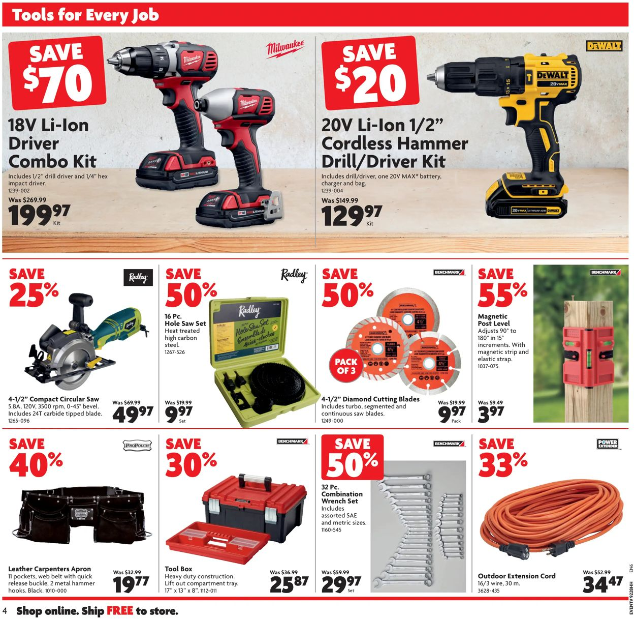 Home Hardware Flyer - 07/15-07/21/2021 (Page 5)