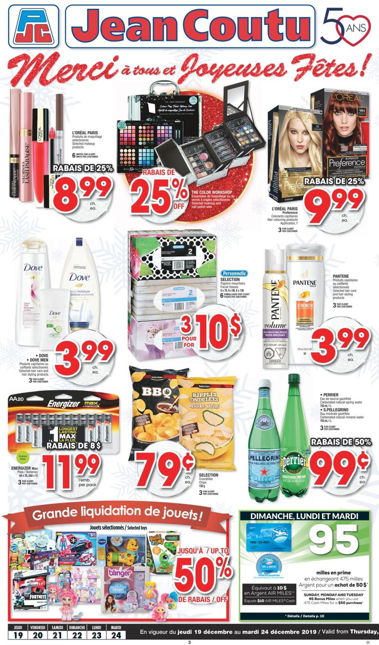 Jean Coutu Flyer - 12/19-12/24/2019 (Page 2)