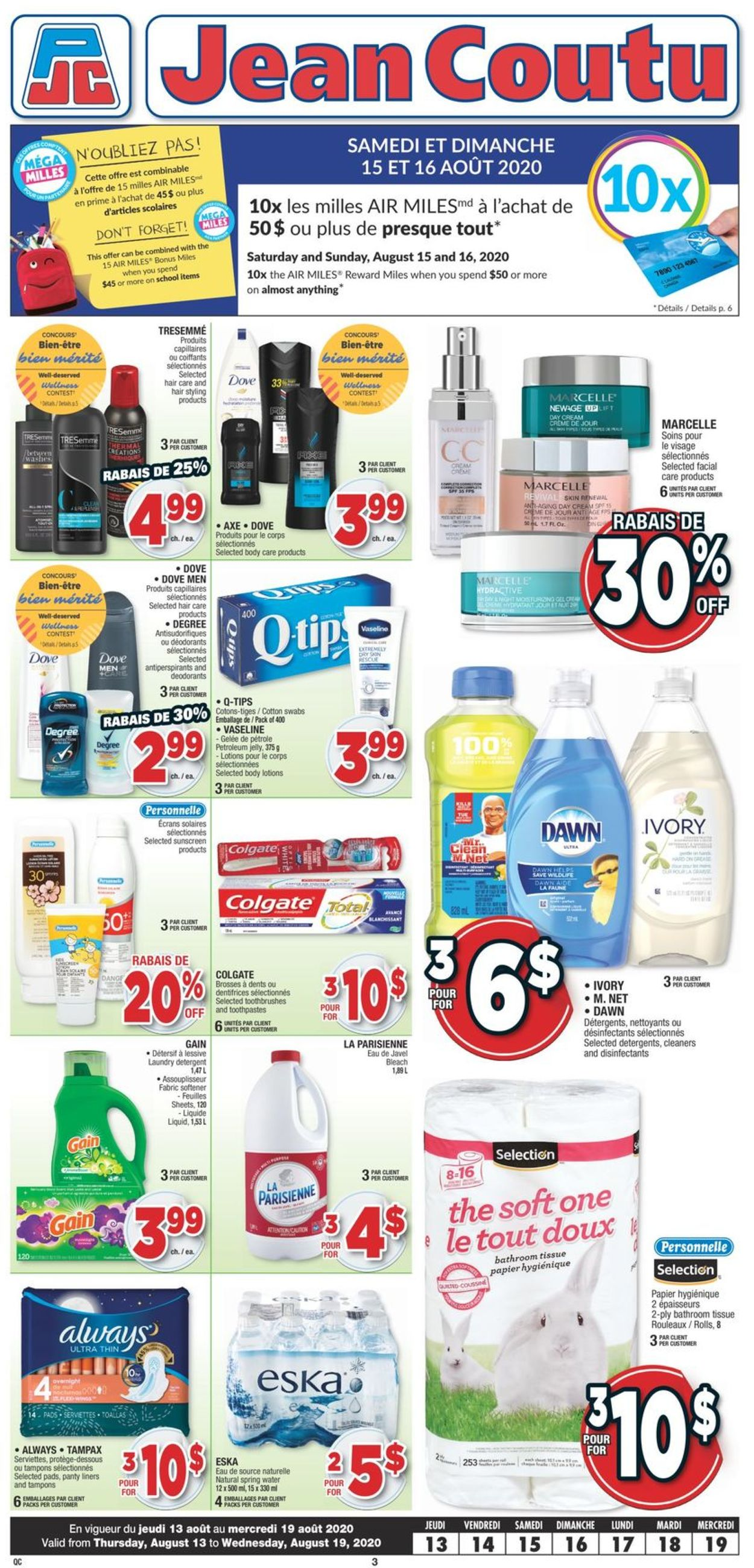 Jean Coutu Flyer - 08/13-08/19/2020 (Page 2)