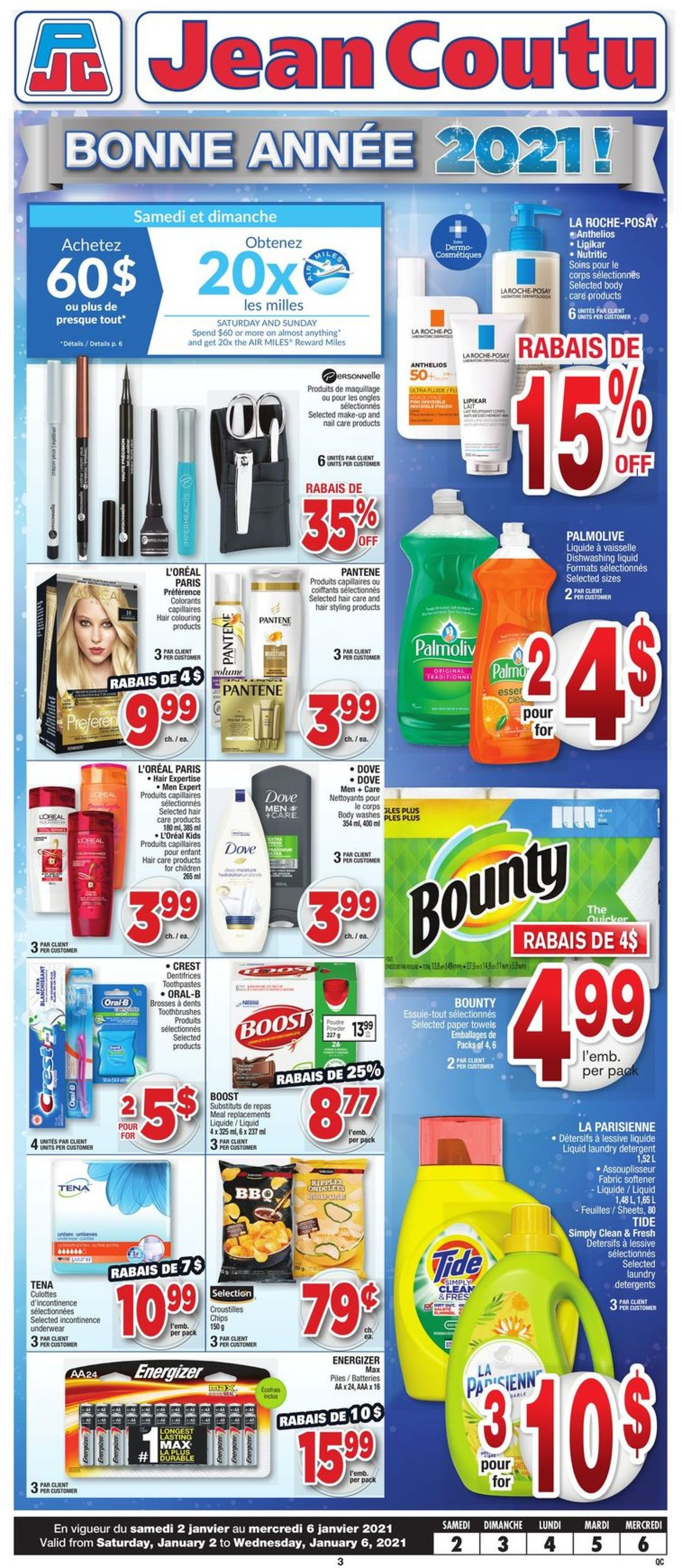 Jean Coutu Flyer - 01/02-01/06/2021 (Page 2)