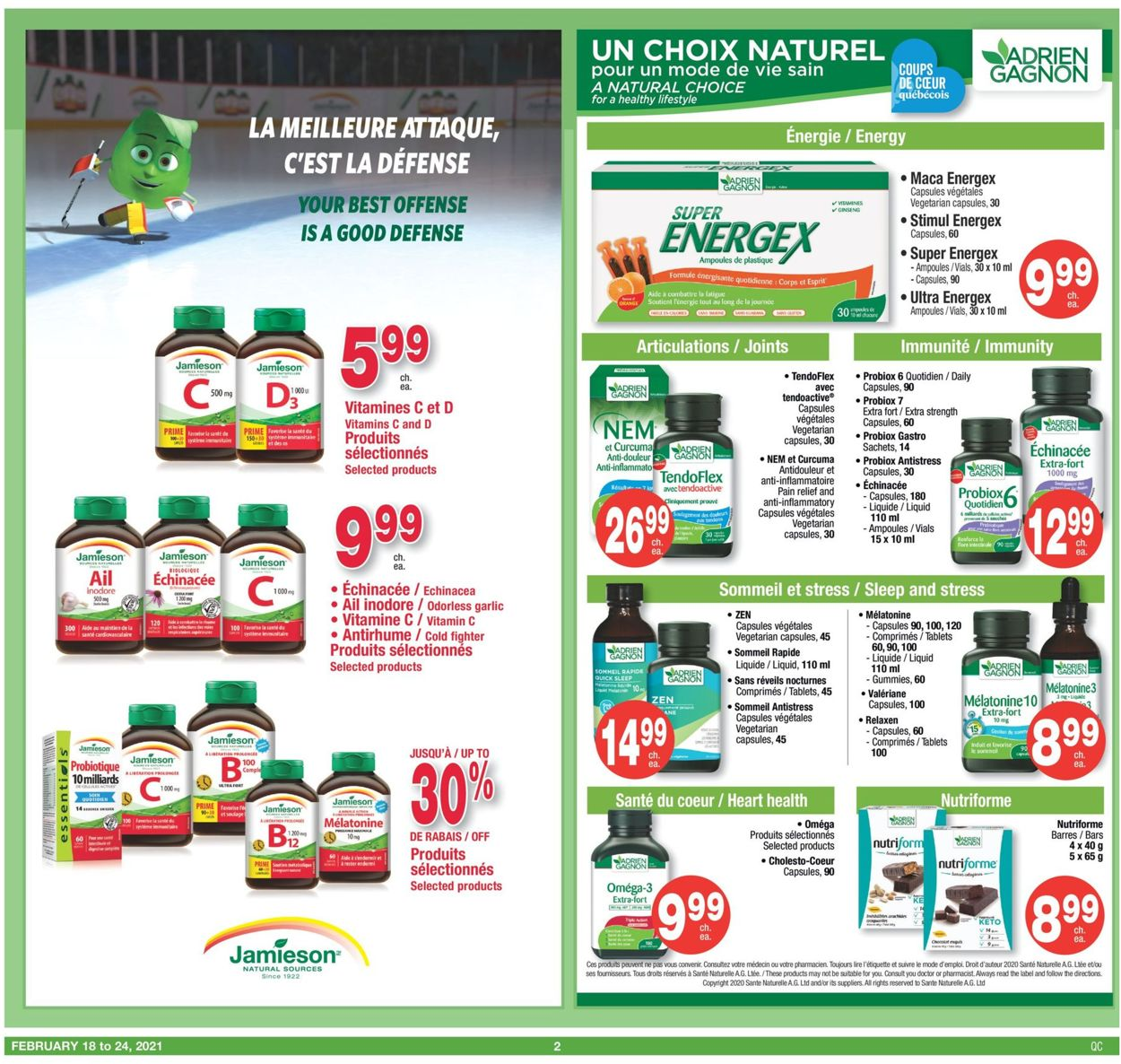 Jean Coutu Flyer - 02/18-02/24/2021 (Page 2)