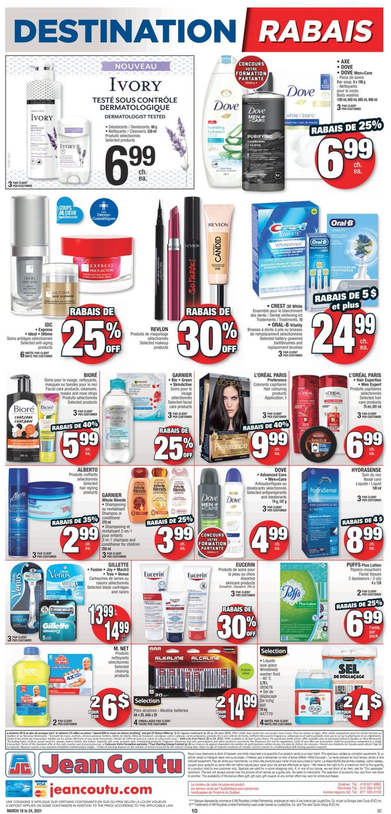Jean Coutu Flyer - 03/18-03/24/2021 (Page 8)