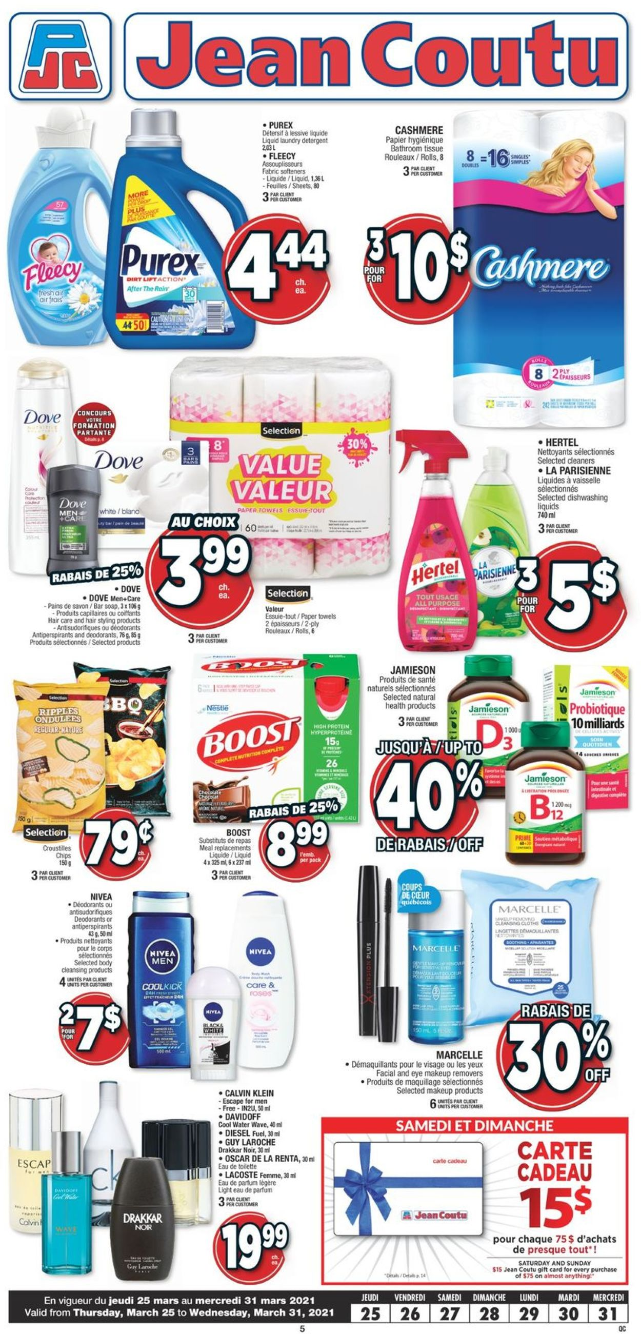 Jean Coutu Flyer - 03/25-03/31/2021 (Page 3)