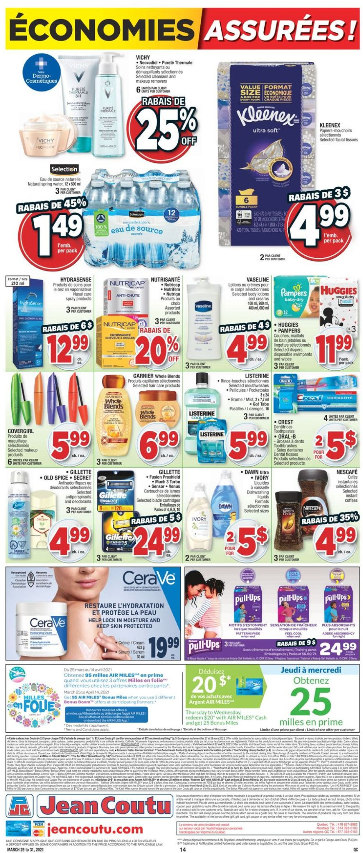 Jean Coutu Flyer - 03/25-03/31/2021 (Page 12)