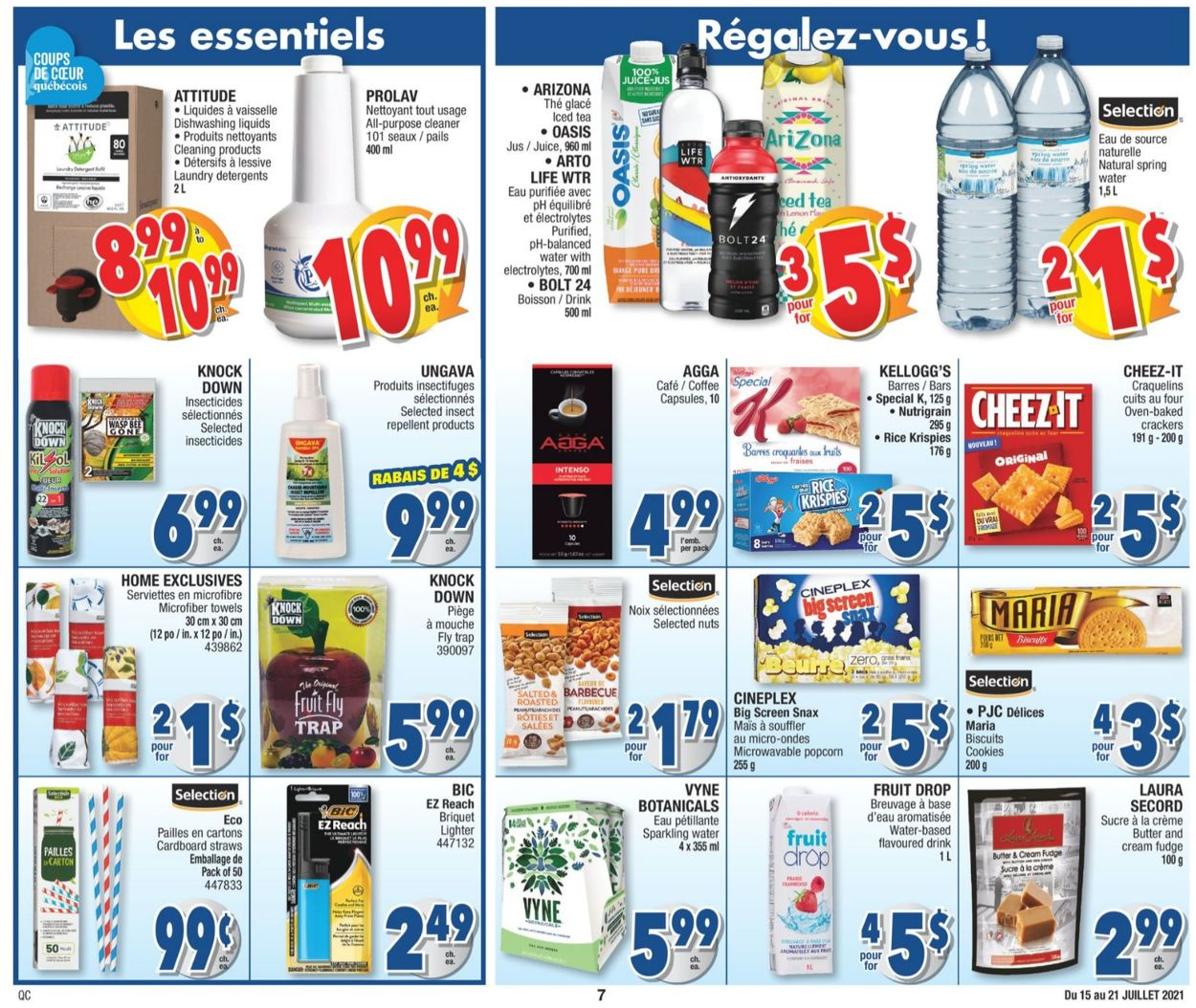 Jean Coutu Flyer - 07/15-07/21/2021 (Page 7)