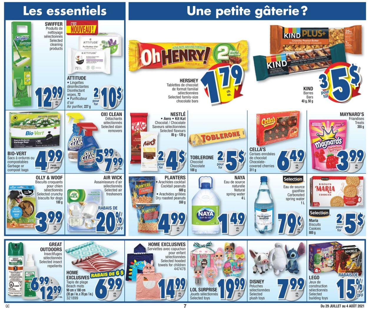 Jean Coutu Flyer - 07/29-08/04/2021 (Page 7)