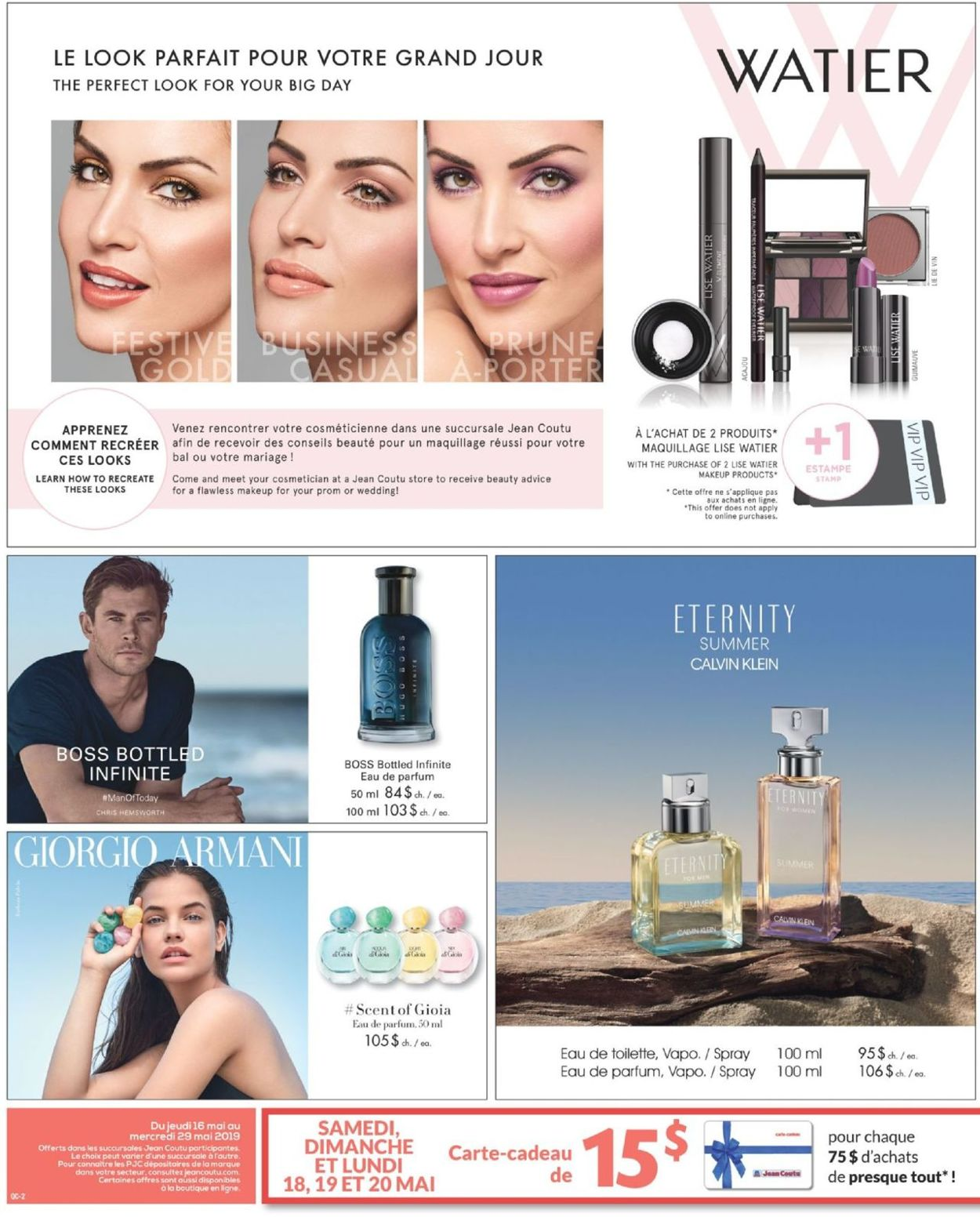 Jean Coutu Flyer - 05/16-05/29/2019 (Page 2)