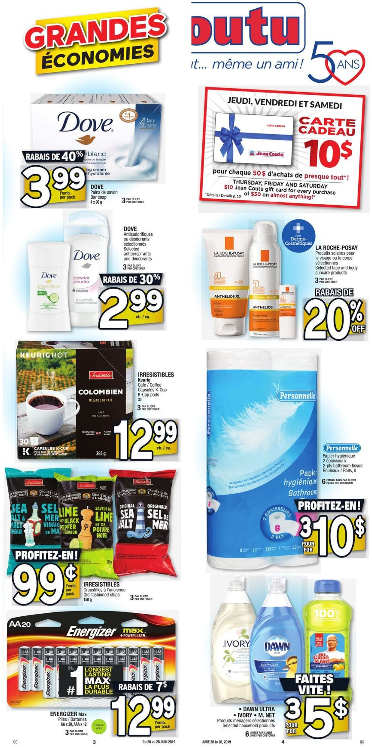 Jean Coutu Flyer - 06/20-06/26/2019 (Page 3)