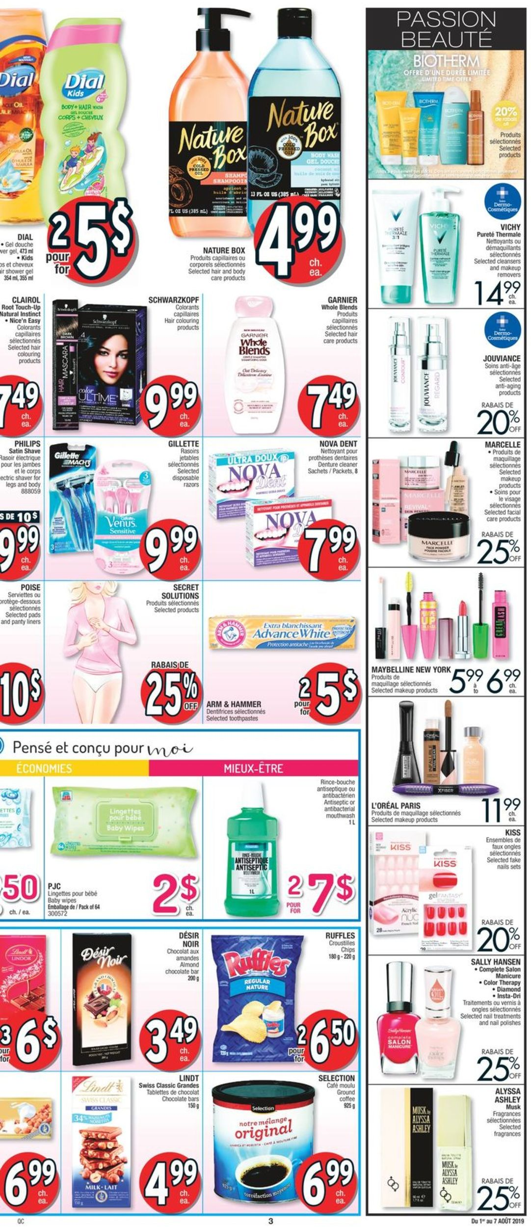 Jean Coutu Flyer - 08/01-08/07/2019 (Page 3)