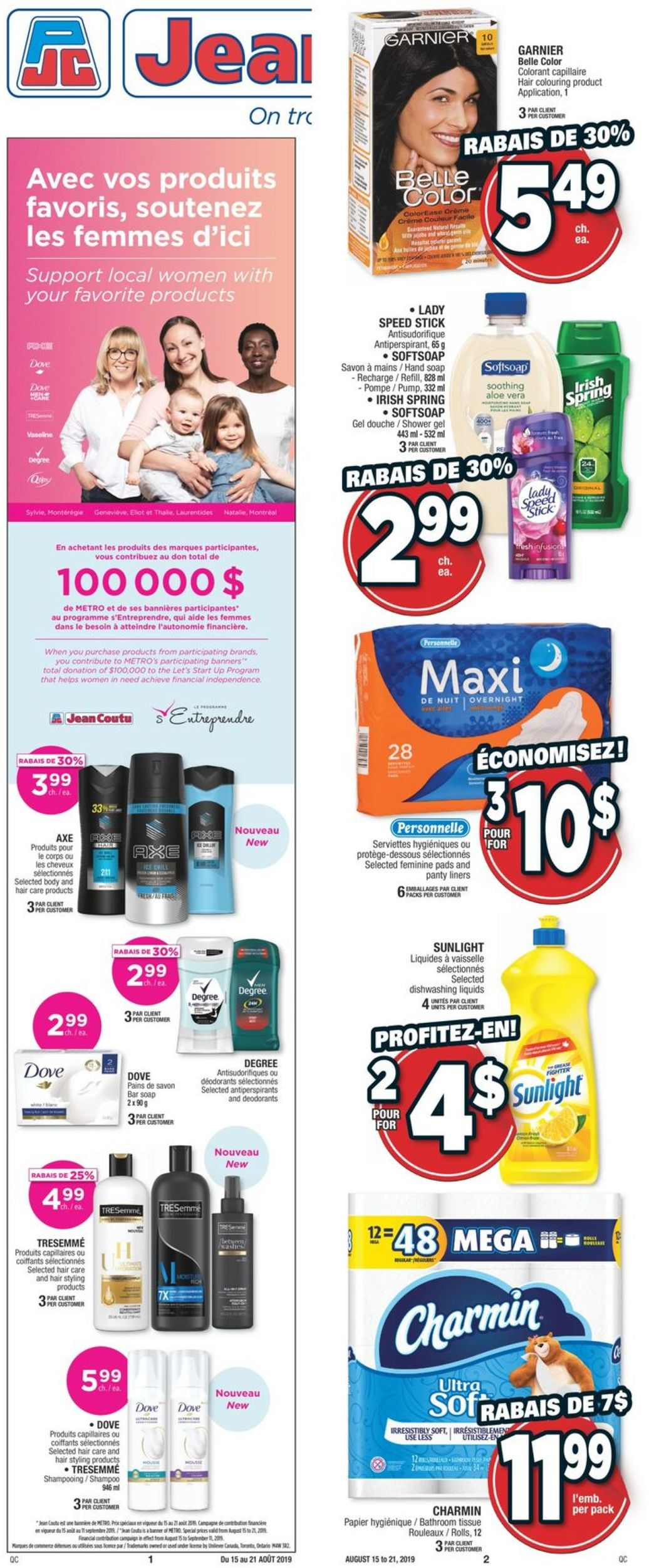 Jean Coutu Flyer - 08/15-08/21/2019