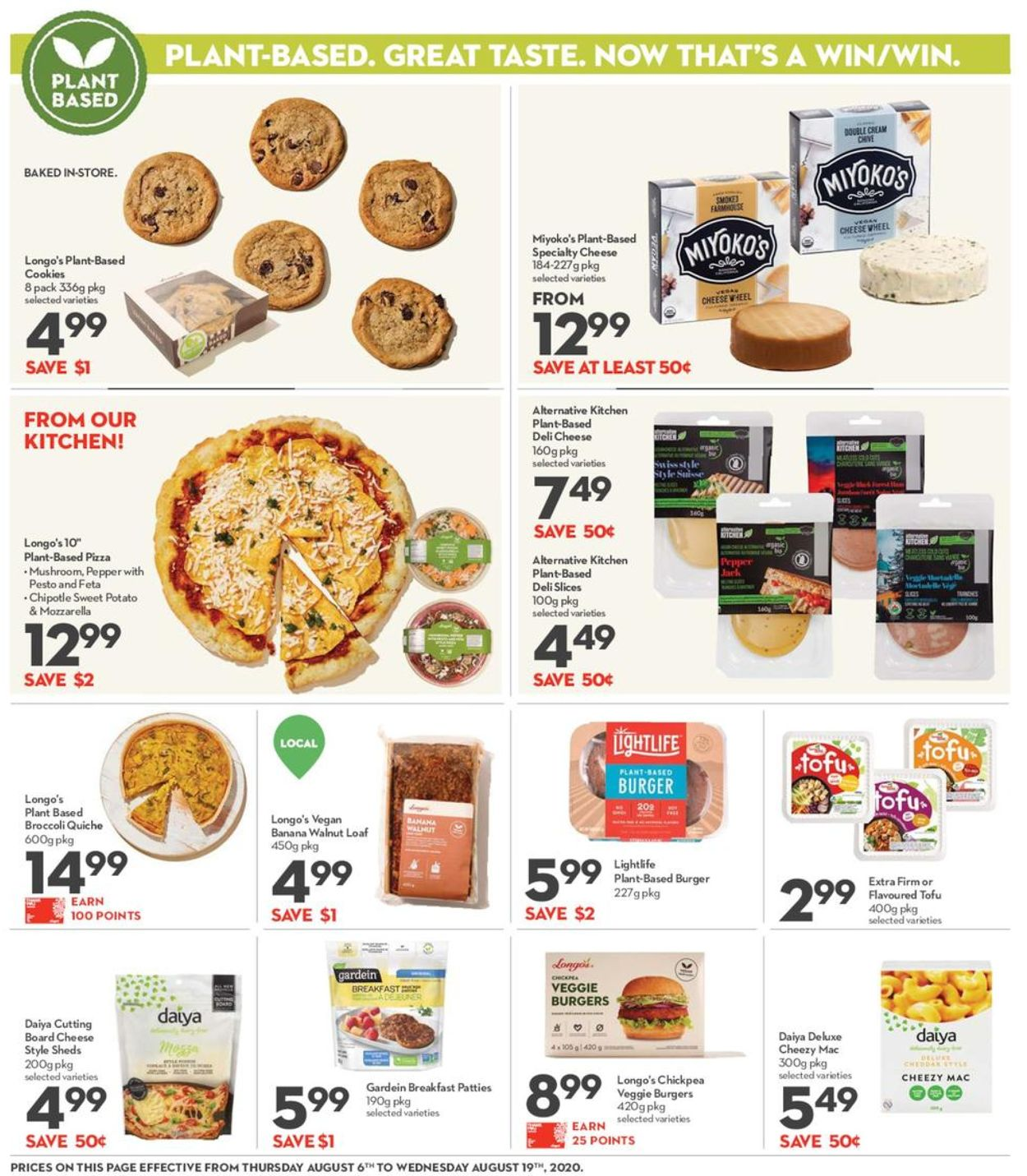 Longo's Flyer - 08/06-08/19/2020 (Page 13)