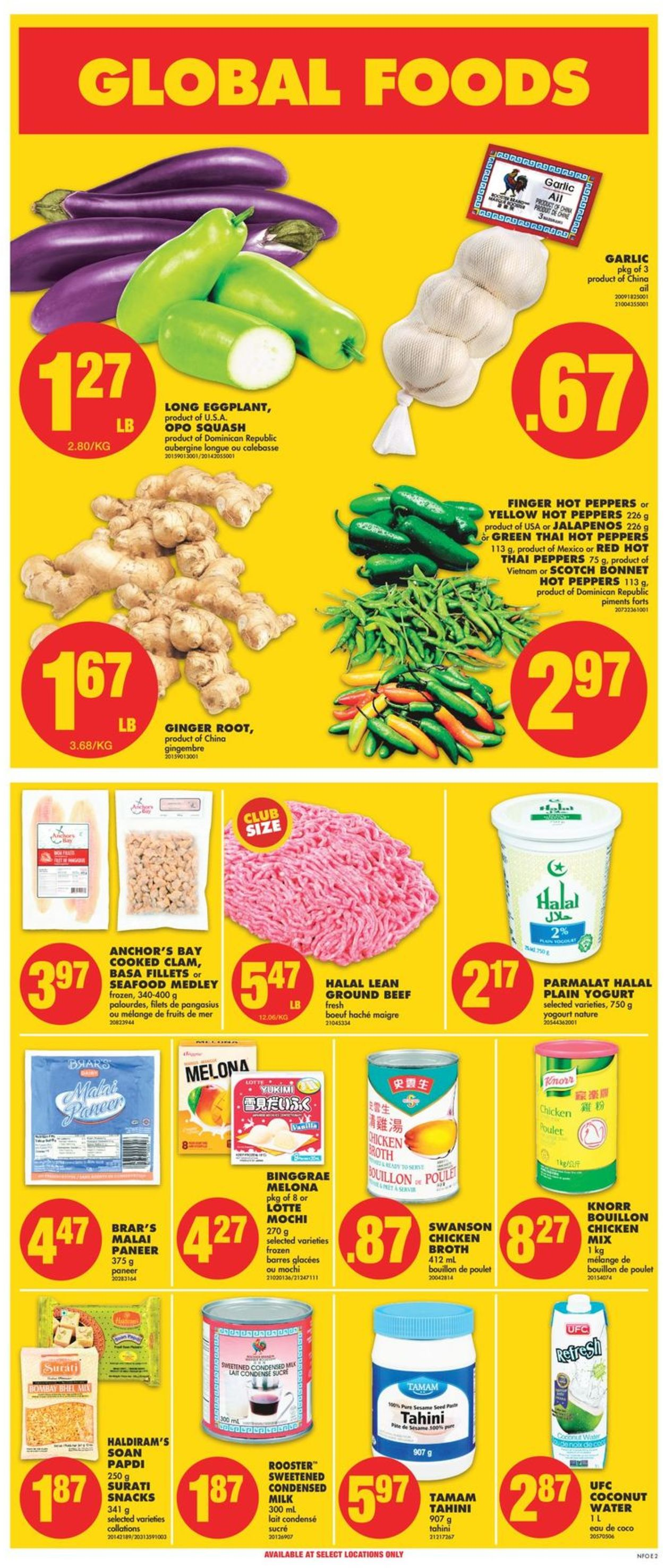 No Frills Flyer - 07/09-07/15/2020 (Page 2)