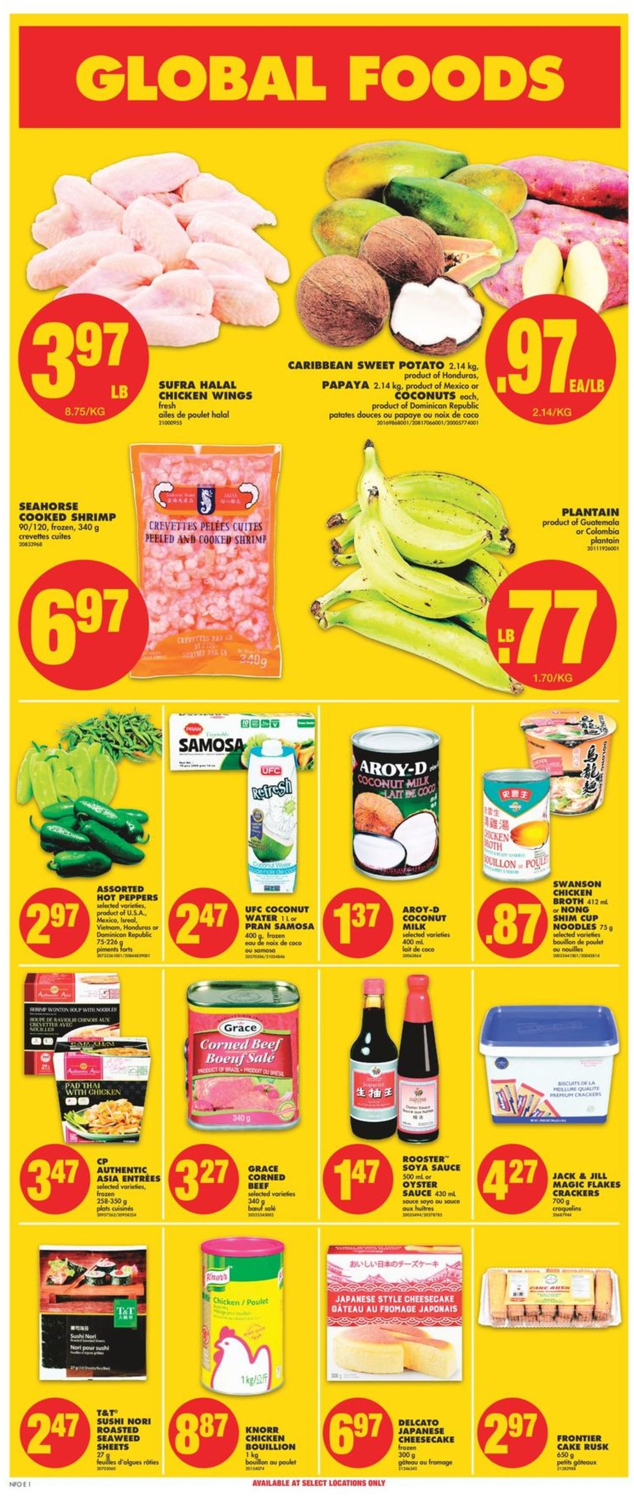 No Frills Flyer - 03/04-03/10/2021 (Page 10)
