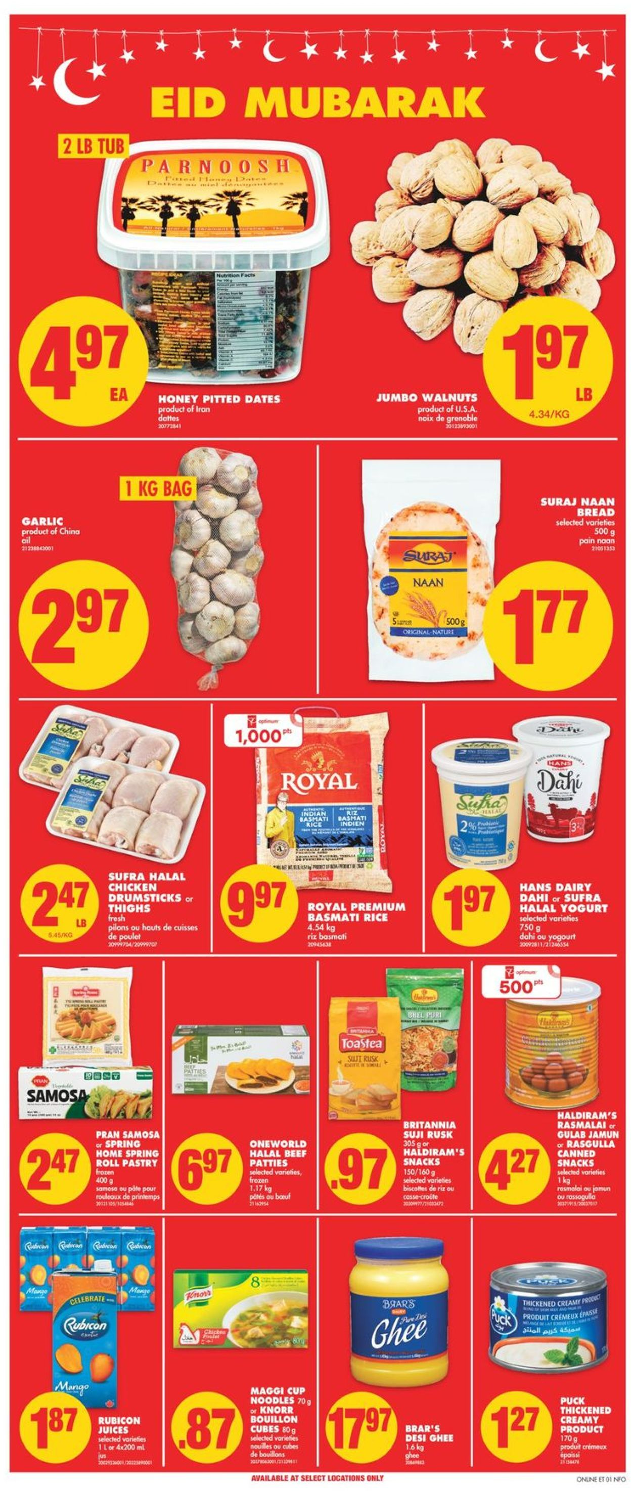 No Frills Flyer - 05/06-05/12/2021 (Page 10)