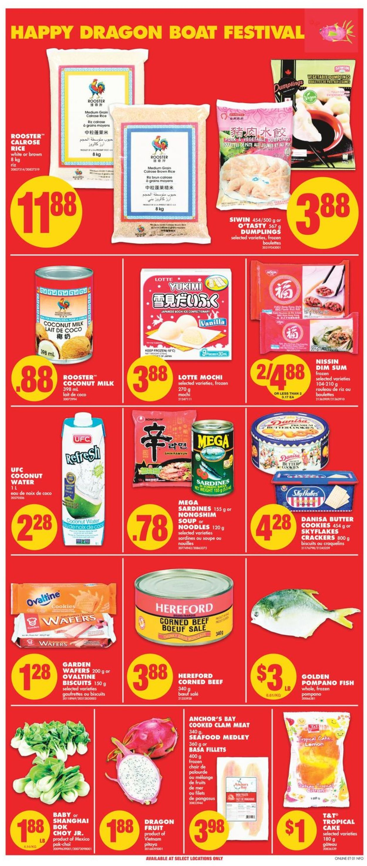 No Frills Flyer - 06/10-06/16/2021 (Page 9)