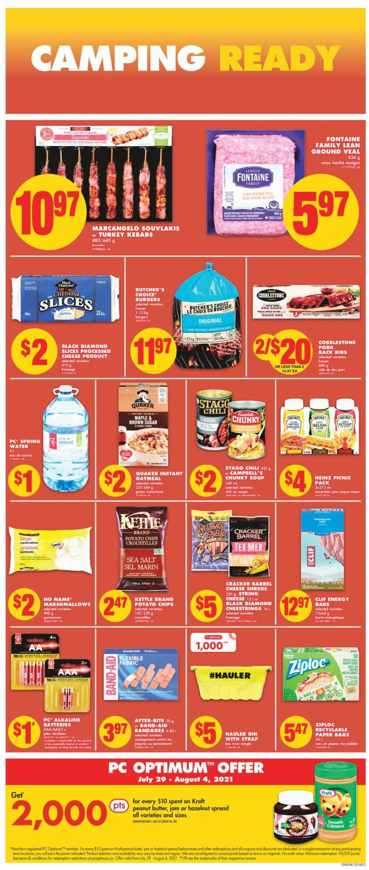 No Frills Flyer - 07/29-08/04/2021 (Page 9)