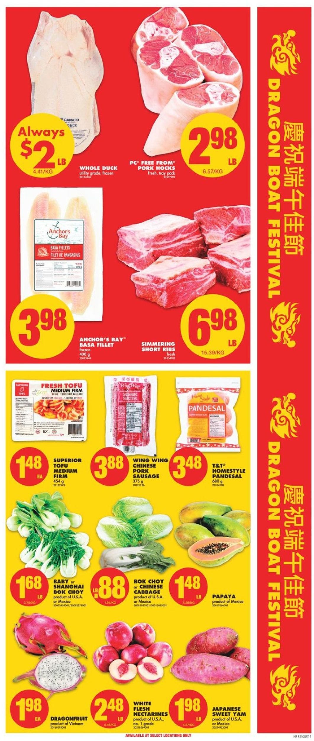No Frills Flyer - 05/17-05/23/2019