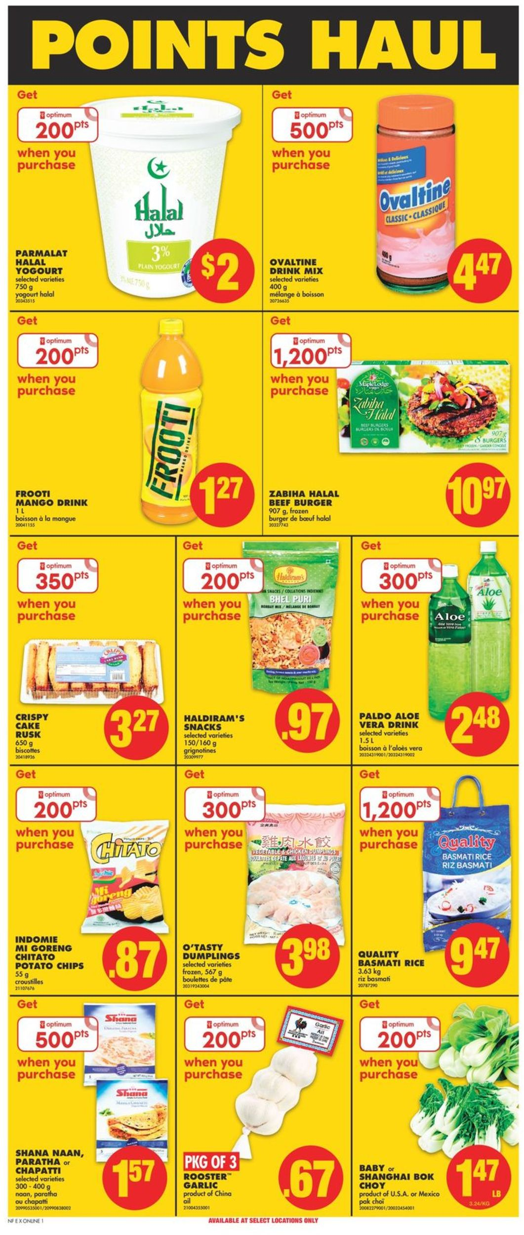 No Frills Flyer - 06/06-06/12/2019 (Page 7)