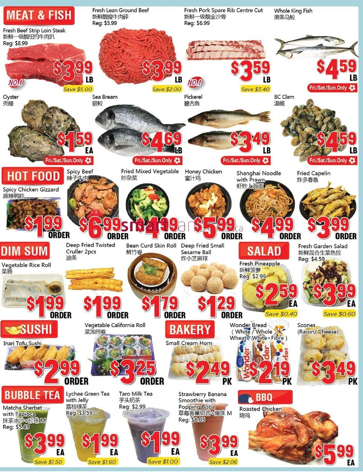 Oceans Flyer - 06/14-06/20/2019 (Page 3)