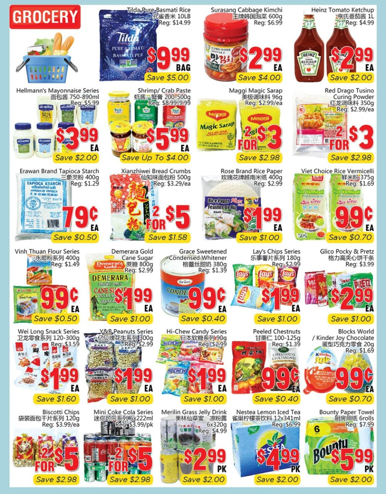 Oceans Flyer - 06/28-07/04/2019 (Page 2)