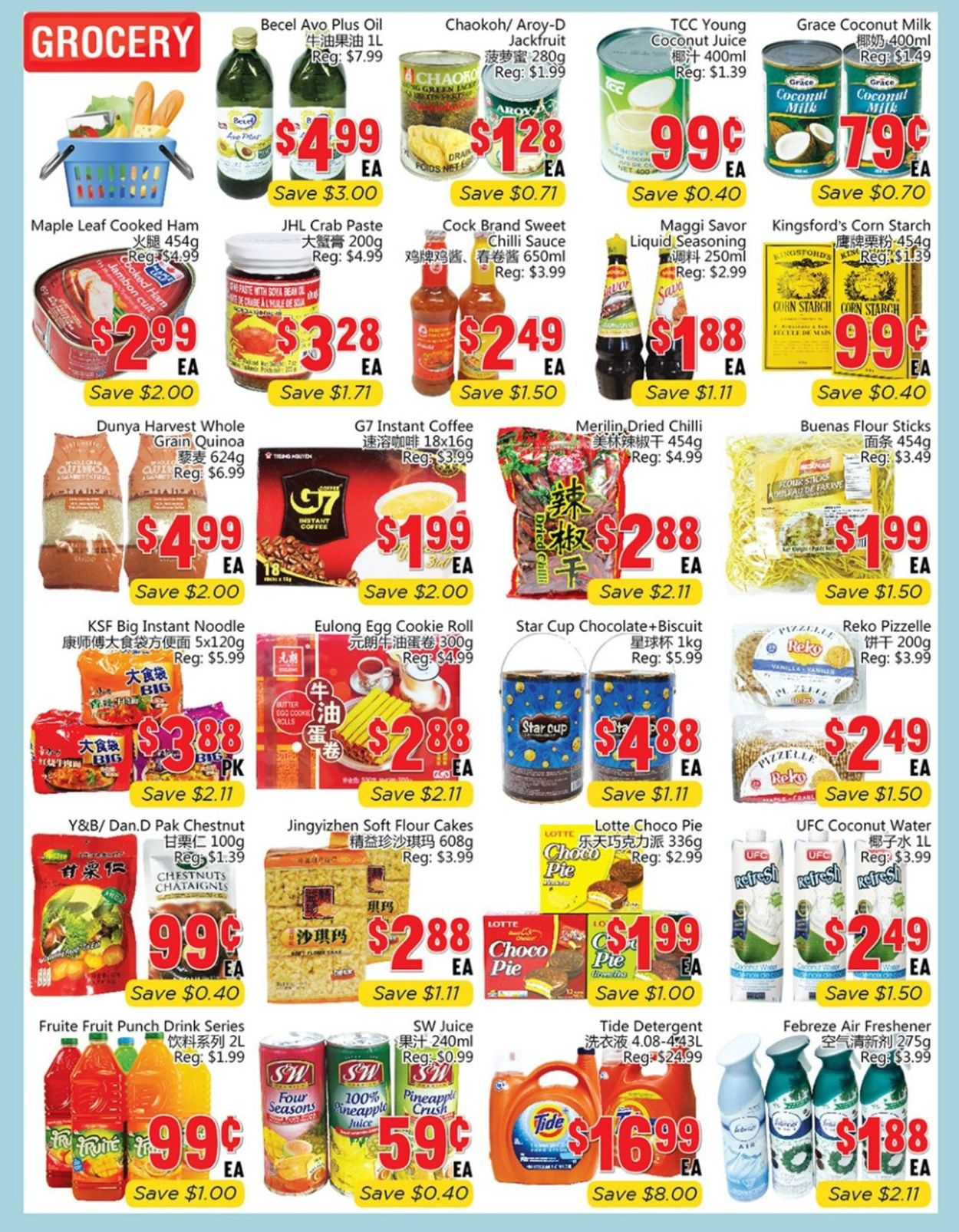 Oceans Flyer - 08/16-08/22/2019 (Page 2)