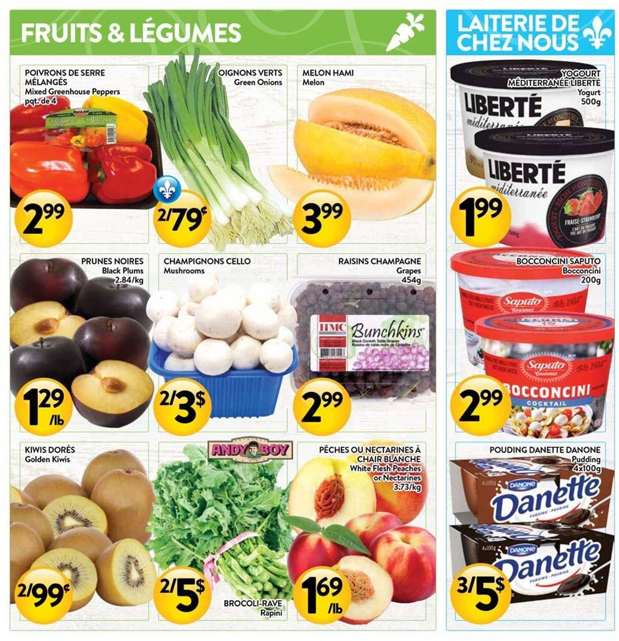 PA Supermarché Flyer - 07/27-08/02/2020 (Page 8)