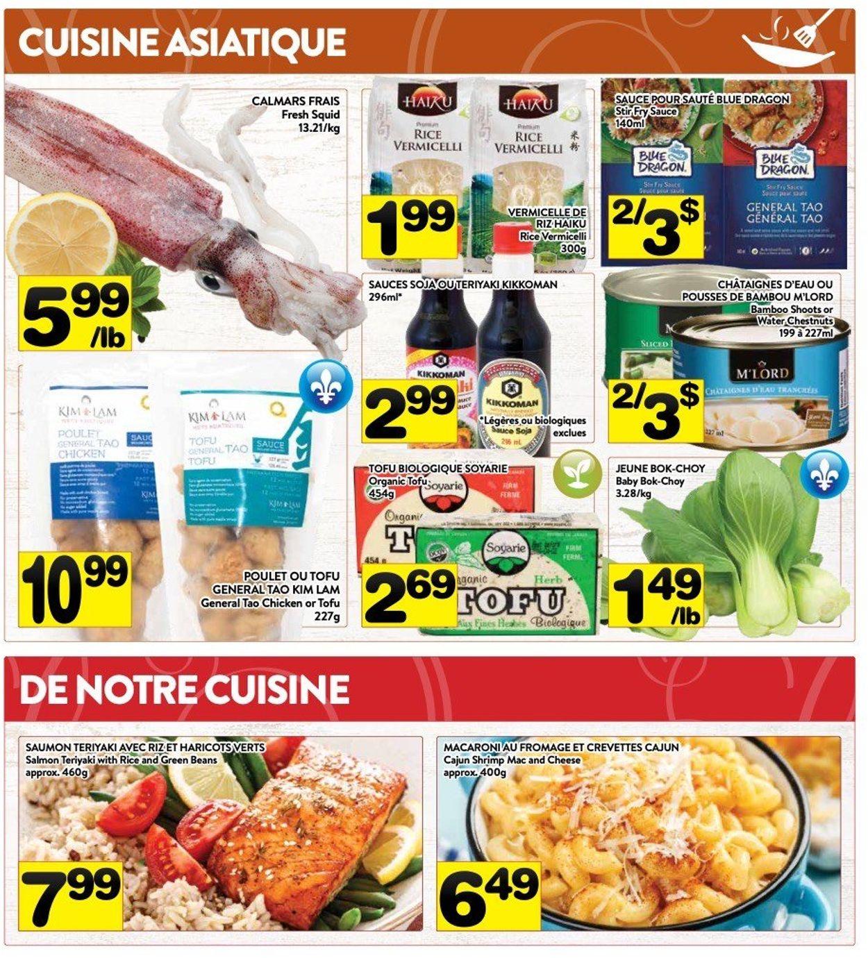 PA Supermarché Flyer - 07/12-07/18/2021 (Page 5)