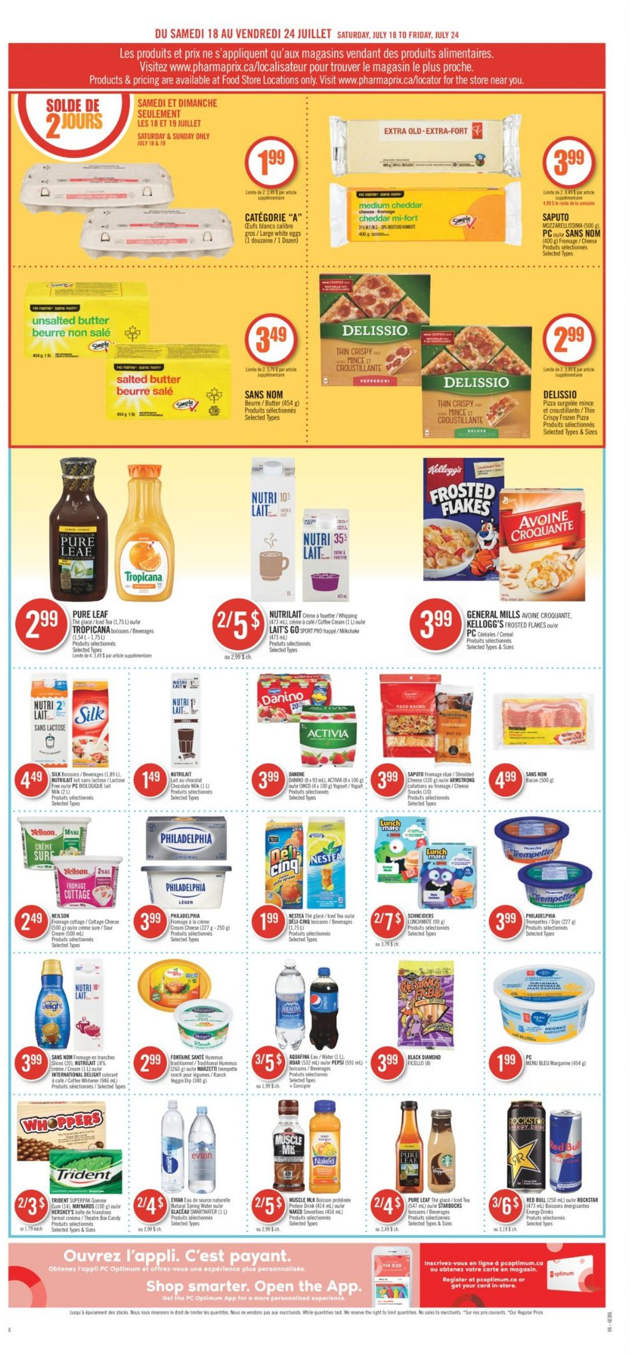 Pharmaprix Flyer - 07/18-07/24/2020 (Page 12)